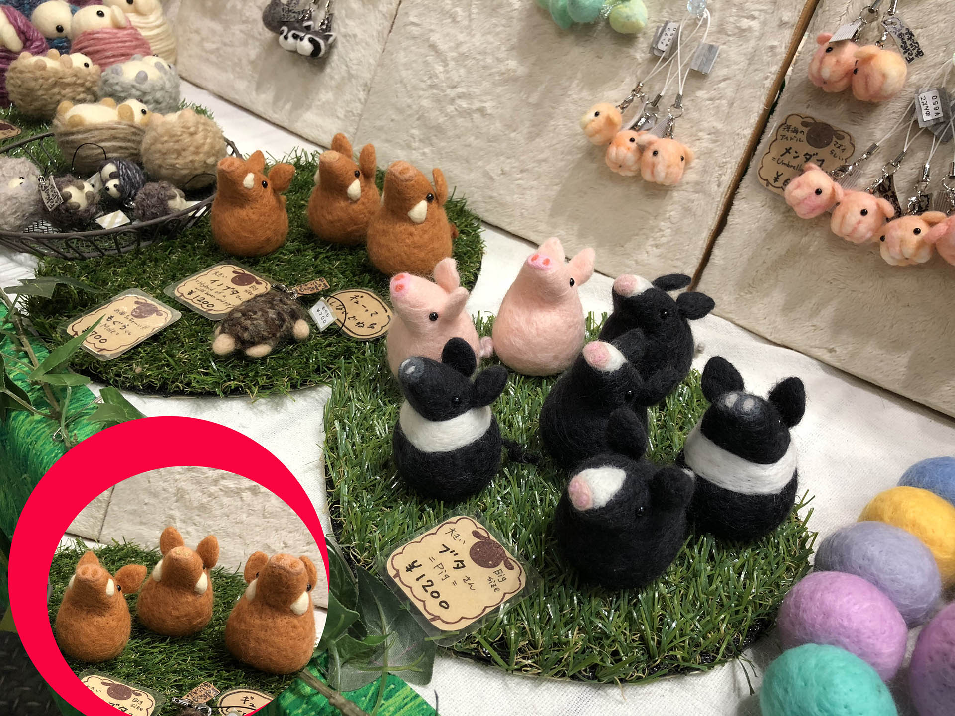 ハンドメイドジャパンフェス