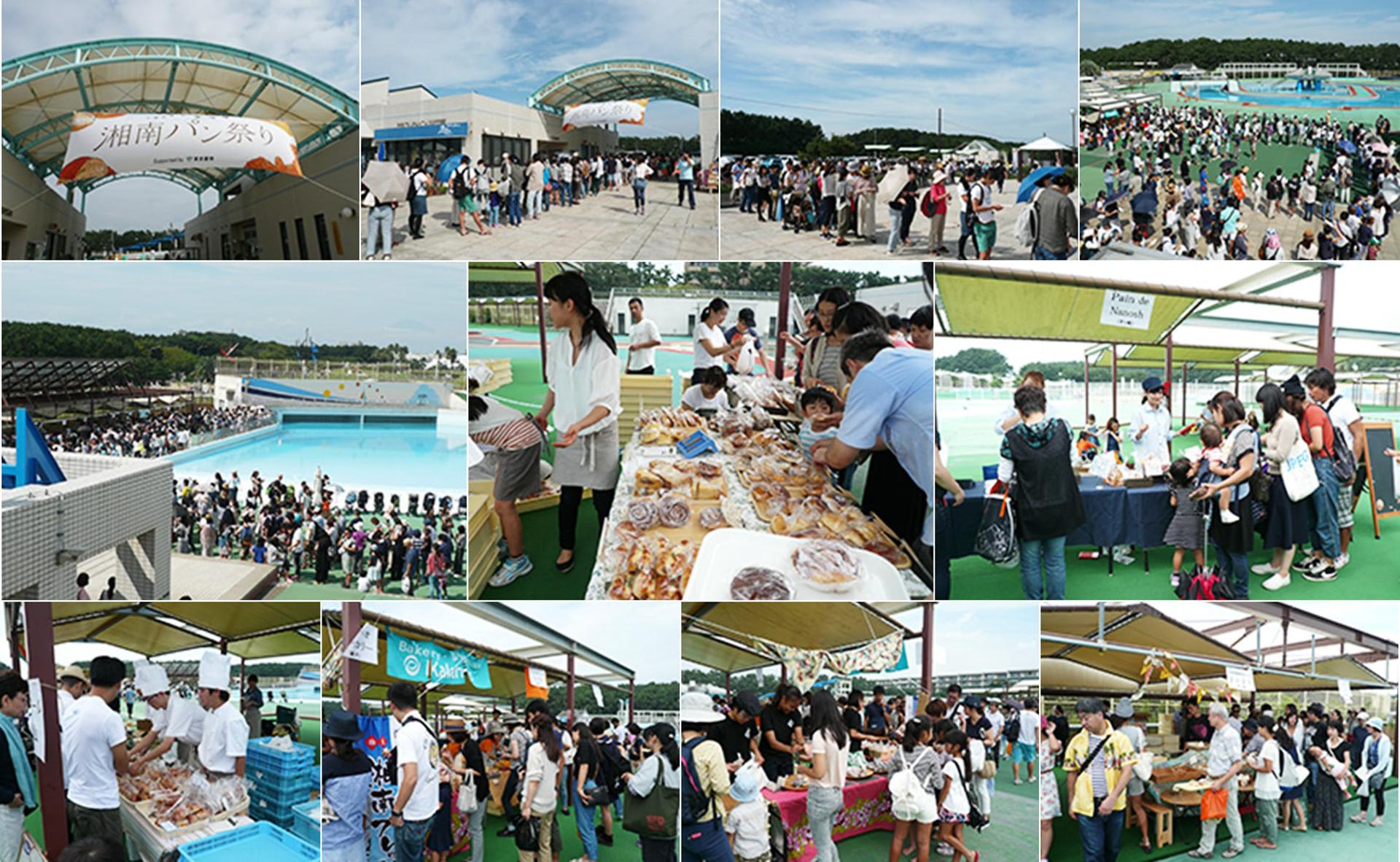 湘南パン祭り