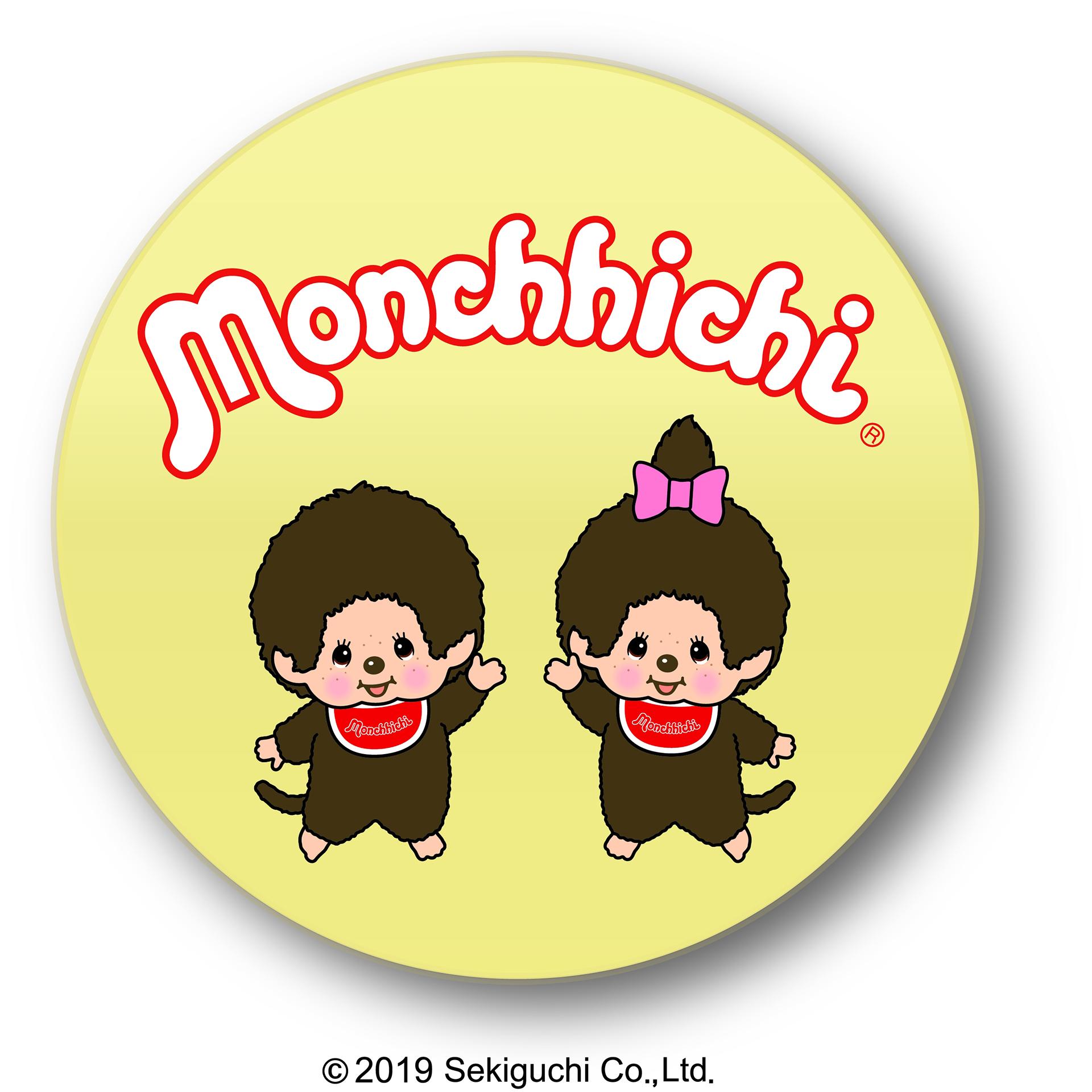 モンチッチ テン 45周年記念展