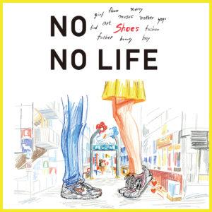 NO XX NO LIF