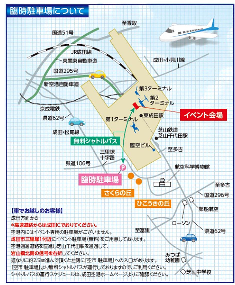 AIRPORT MARKET 空市 ‐soraichi‐