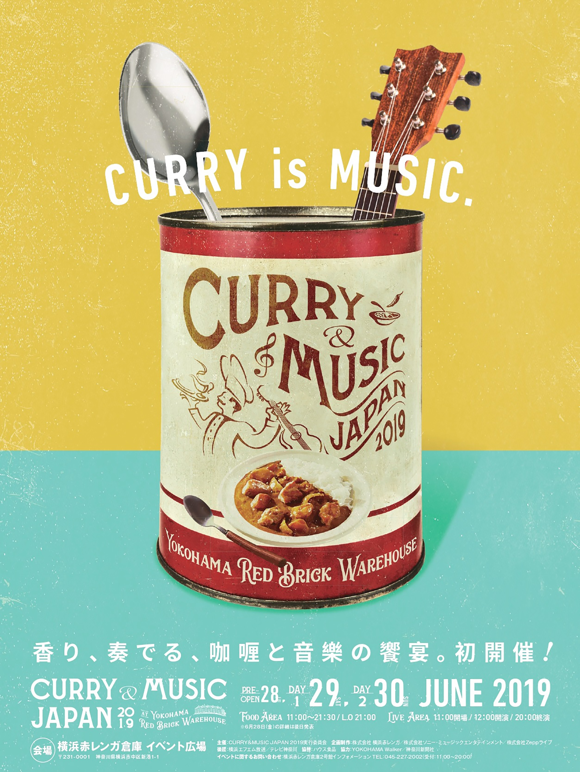 CURRY&MUSIC JAPAN2019