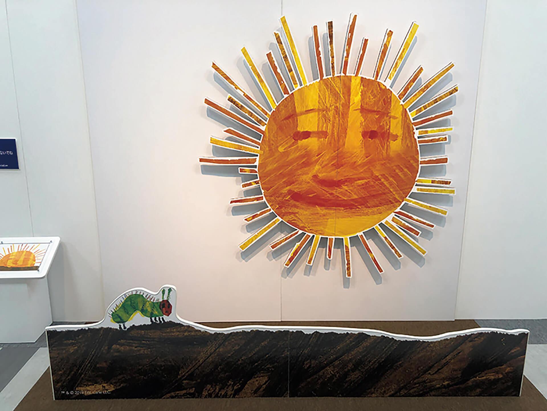 この写真は、はらぺこあおむし 大きな絵本の世界 世界に一つだけの絵本を作ろうのフォトスポットコーナー・太陽のオブジェです