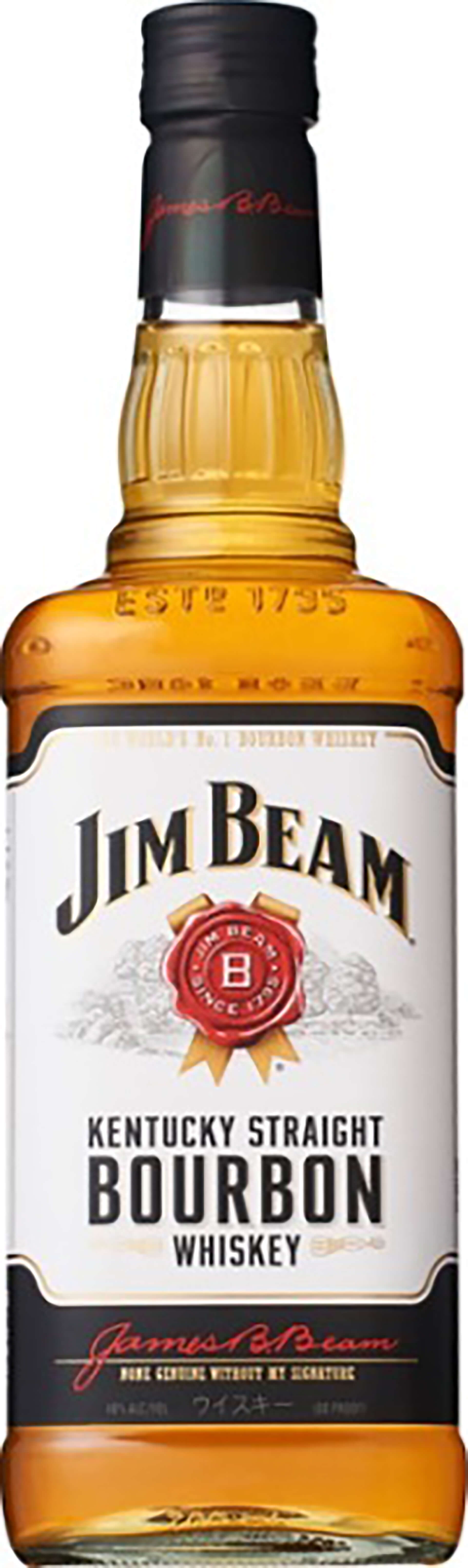 この写真はBEER CARNIVAL!で味わえるジムビーンボトルです