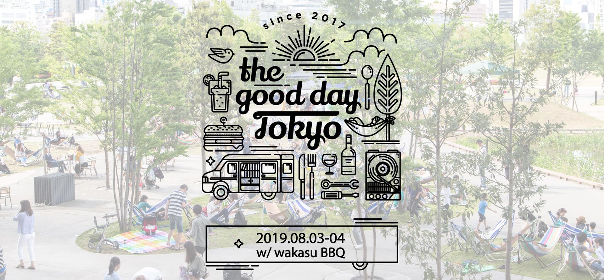 この写真はthe good day TOKYO w/ wakasu BBQ 2019の告知バーナーです