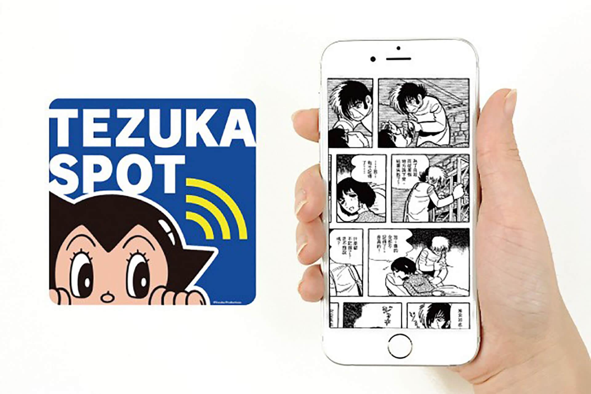 この写真はアトム堂本舗のカフェで利用できる漫画を読めるウェブサービスの様子です