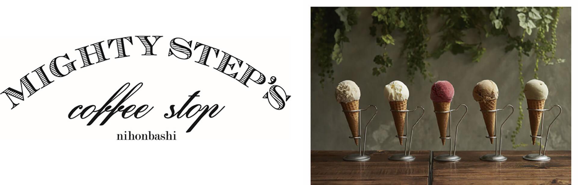 青山アイスクリームパークに参加する、Mighty Step's Coffee stopのロゴと商品です