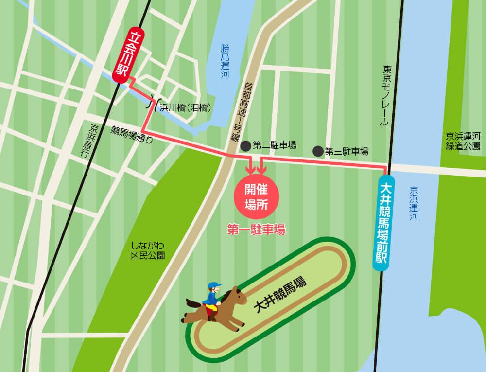 大井競馬場第一駐車場への地図