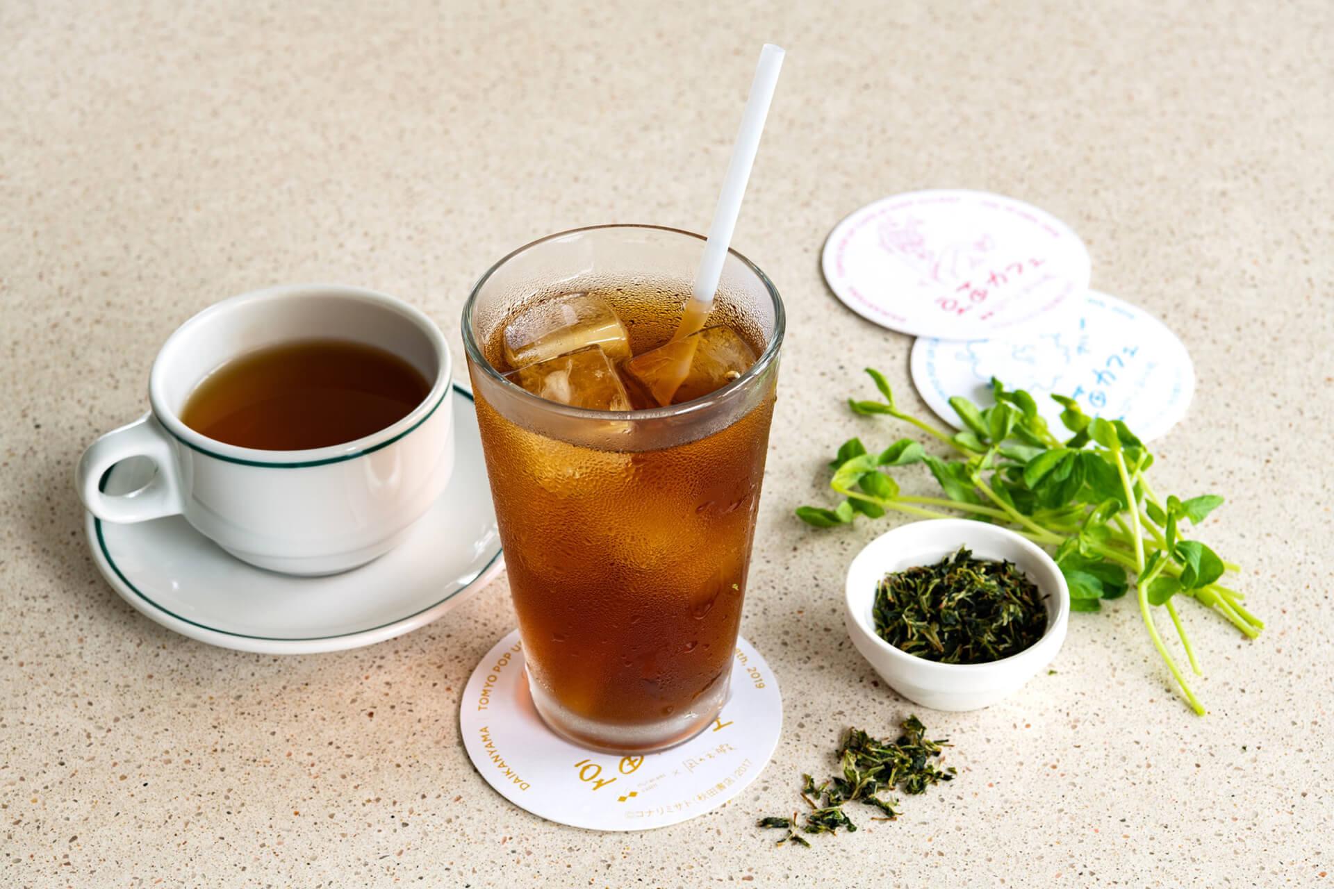 この写真は「豆苗カフェ」で販売する、豆苗茶 です