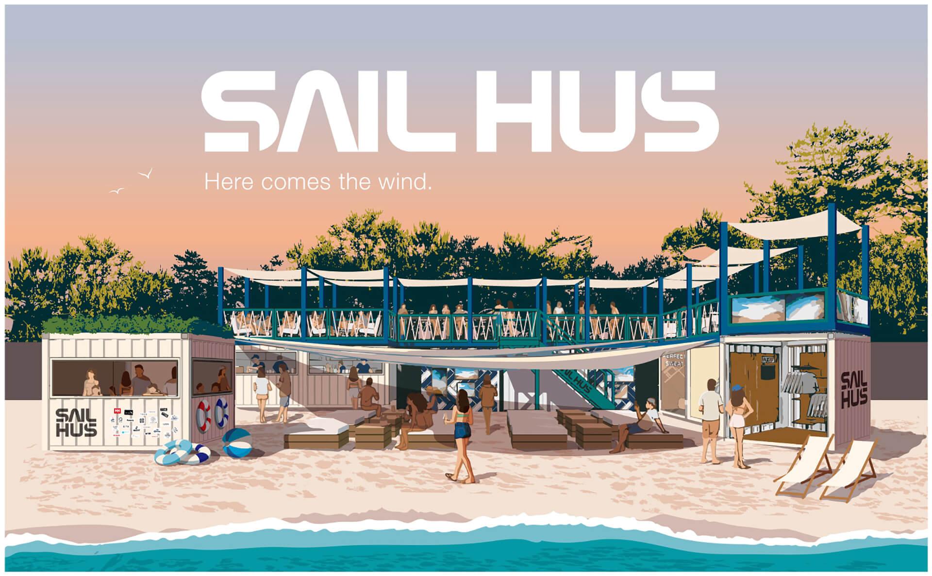 この写真は、海の家セイルハウスのメインビジュアル。コンテナなど、海岸の様子をイラストで紹介しています