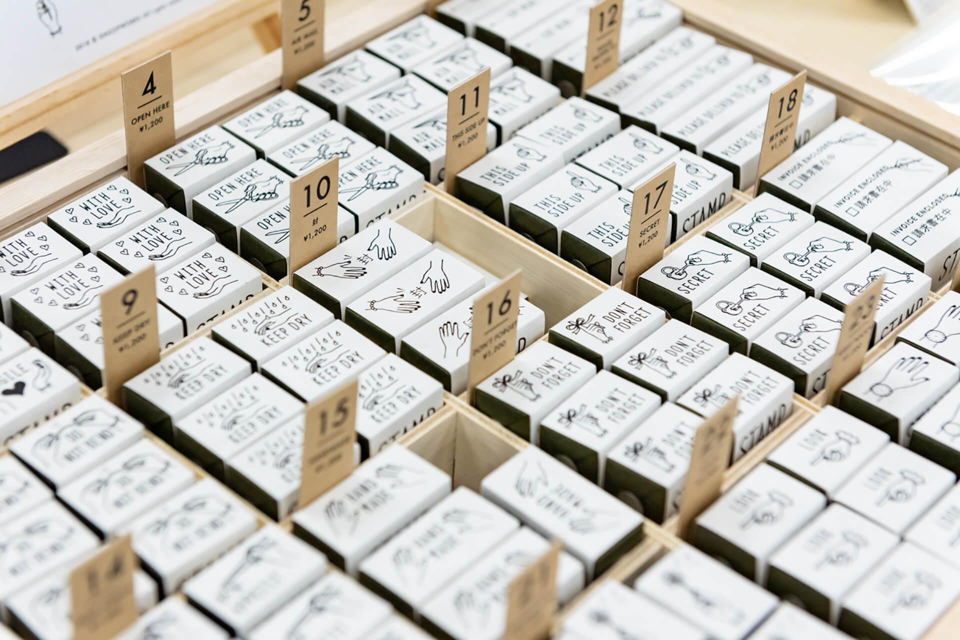 この写真は紙博 in東京 vol.3の会場風景・スタンプ販売の様子です