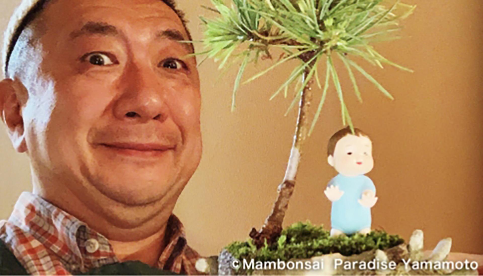 この写真は、アソビーナ!マナビーヤ!の、マン盆栽ワークショップの様子
