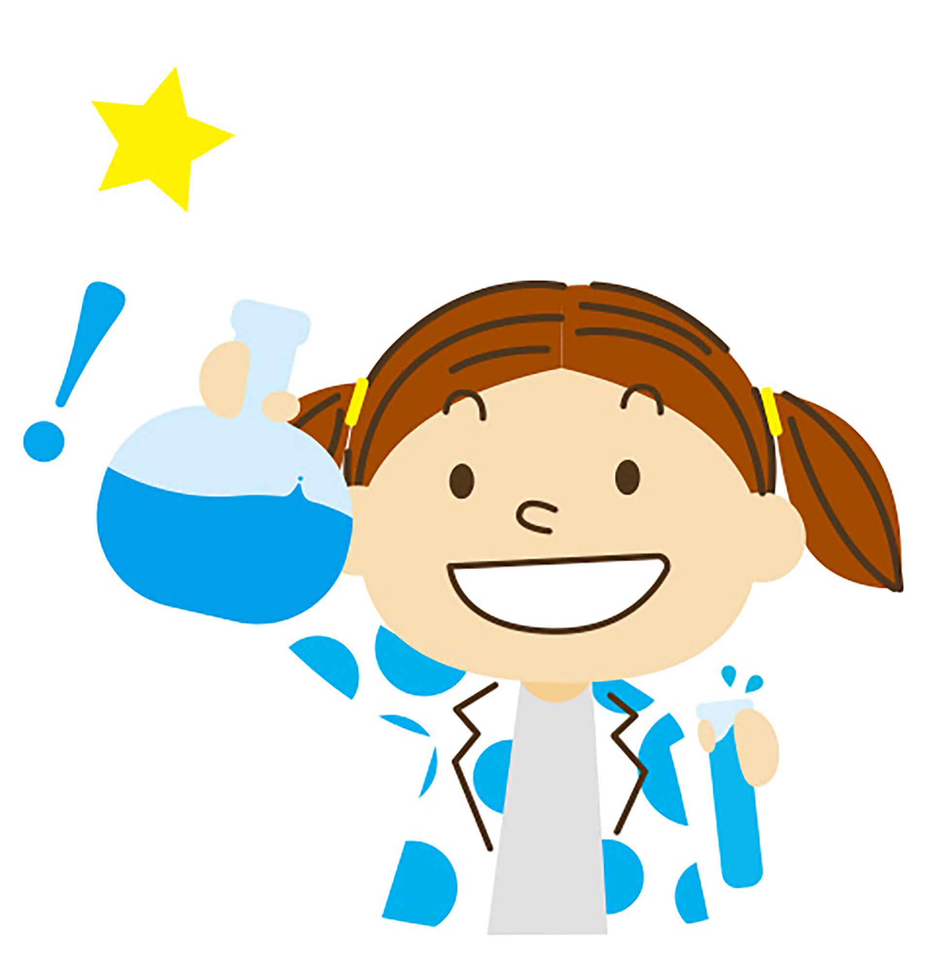 この写真はふしぎなふしぎな水の世界の研究している少女のイラスト