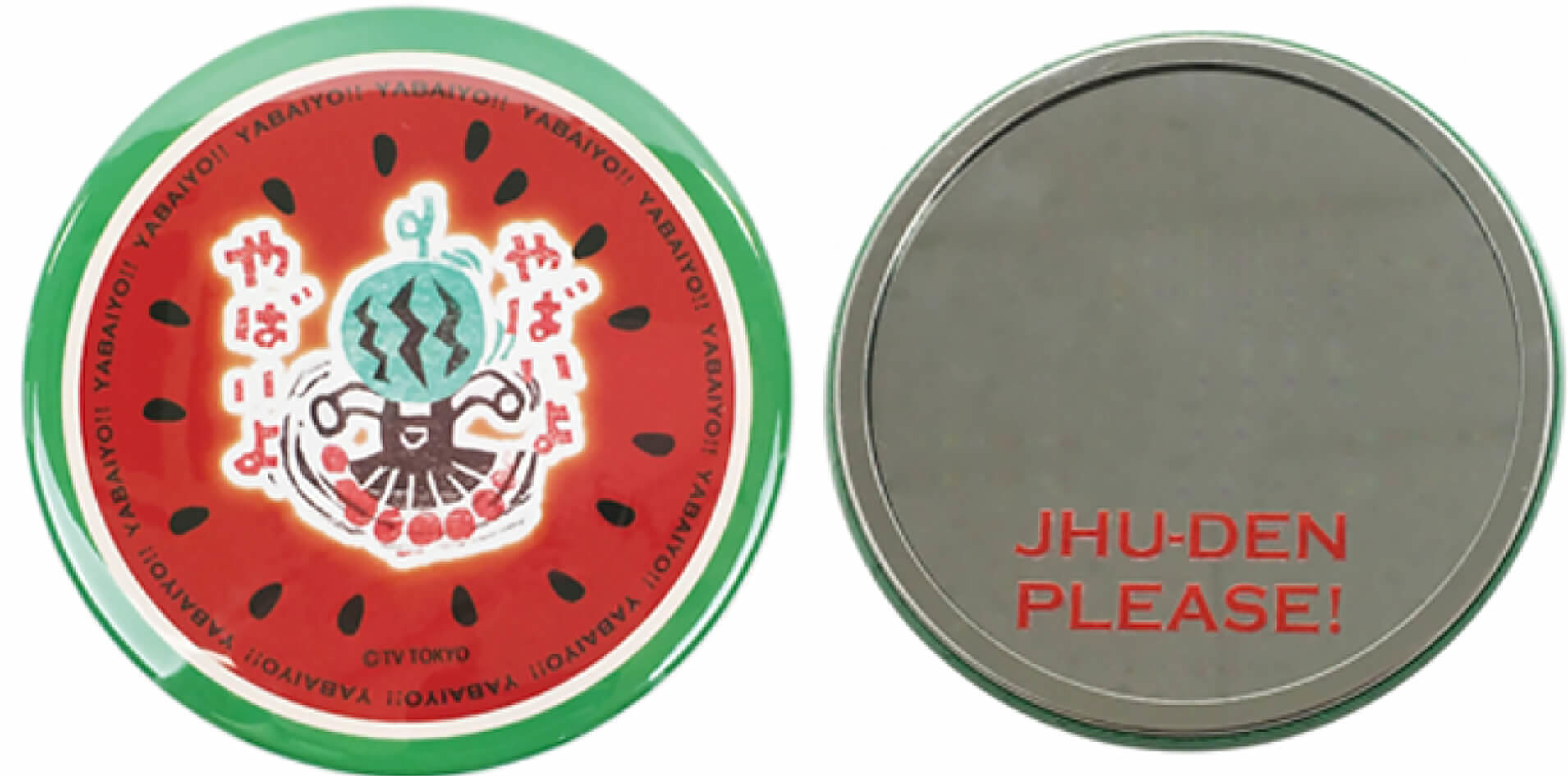 この写真はGO!GO!海洋堂展で販売予定のミラーバッジの単品。スイカモチーフのイラストです