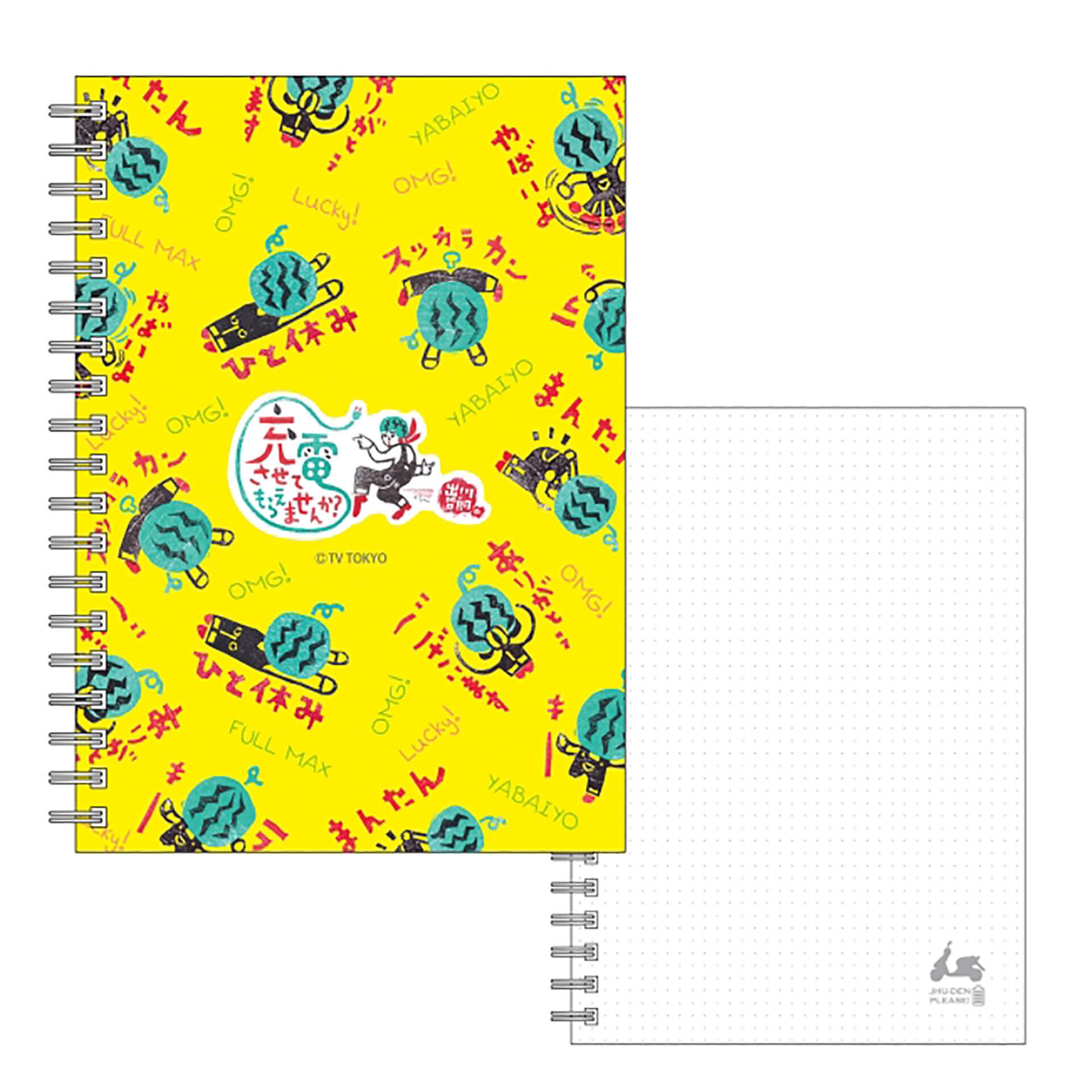 この写真はGO!GO!海洋堂展で販売予定のリングノートです。イラストが散っている構成です