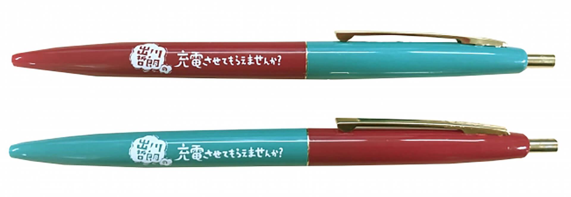 この写真はGO!GO!海洋堂展で販売予定のBICボールペンです。文字中心。本体2色のツートンです。