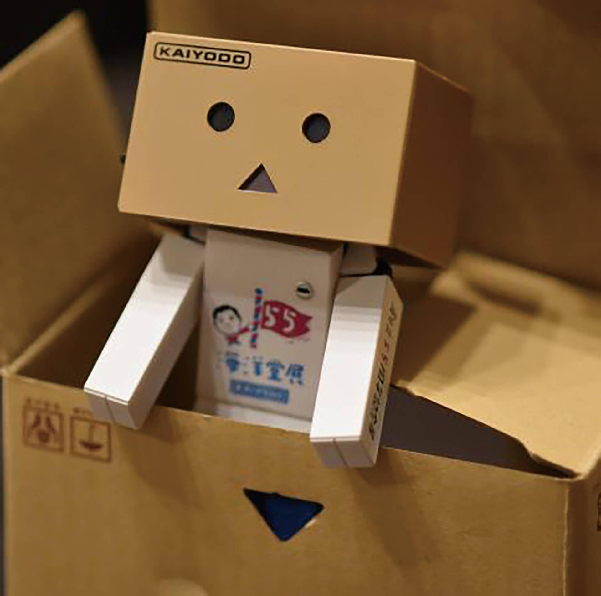 この写真はGO!GO!海洋堂展の、前売り付き特典・オリジナルセンムダンボーです。顔を出している状態です