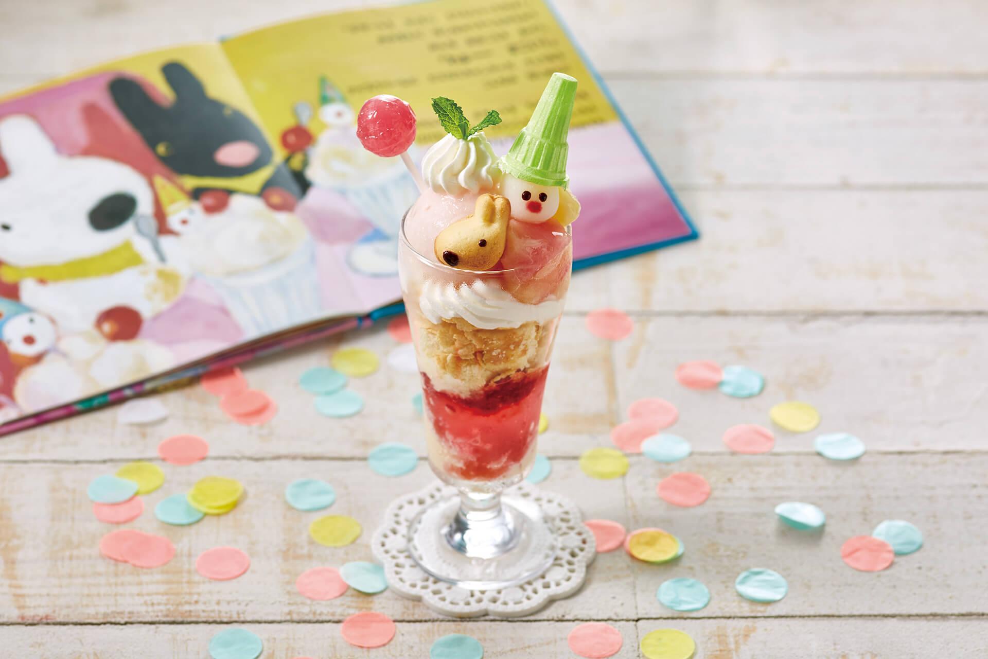 この写真は、Afternoon Teaリサとガスパールコラボメニューの ピーチピーチのピエロパフェ。キャラのお菓子がのった桃味です
