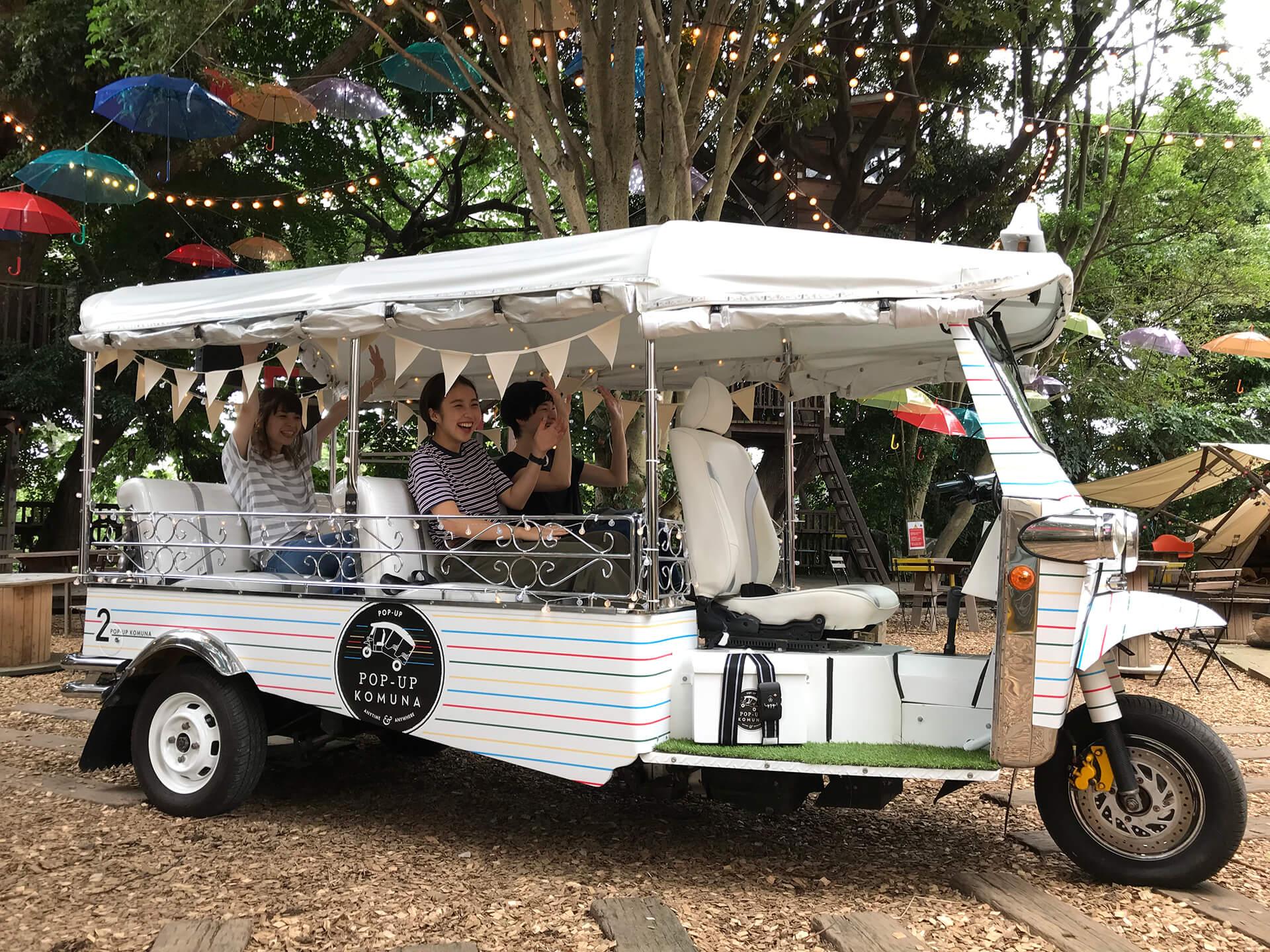 この写真はコムナdeビアガーデンで走る白いtuktuk「POP-UP KOMUNA2号」の実車