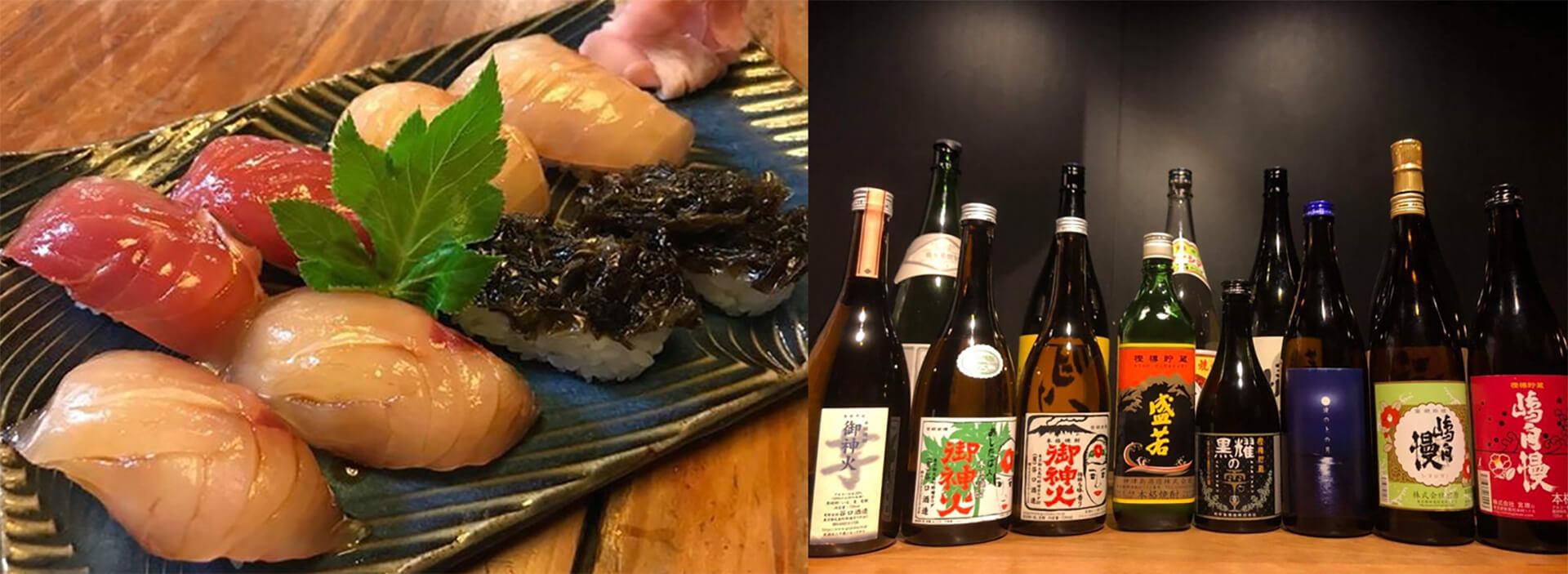 この写真はKIOI SUMMER 2019の東京宝島ウィークの提供フードイメージ。海鮮系と日本酒