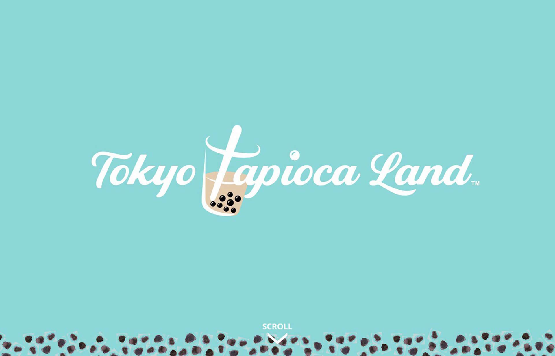 この写真は東京タピオカランドのメインビジュアル。イラスト的なもので、タピオカがえがかれています