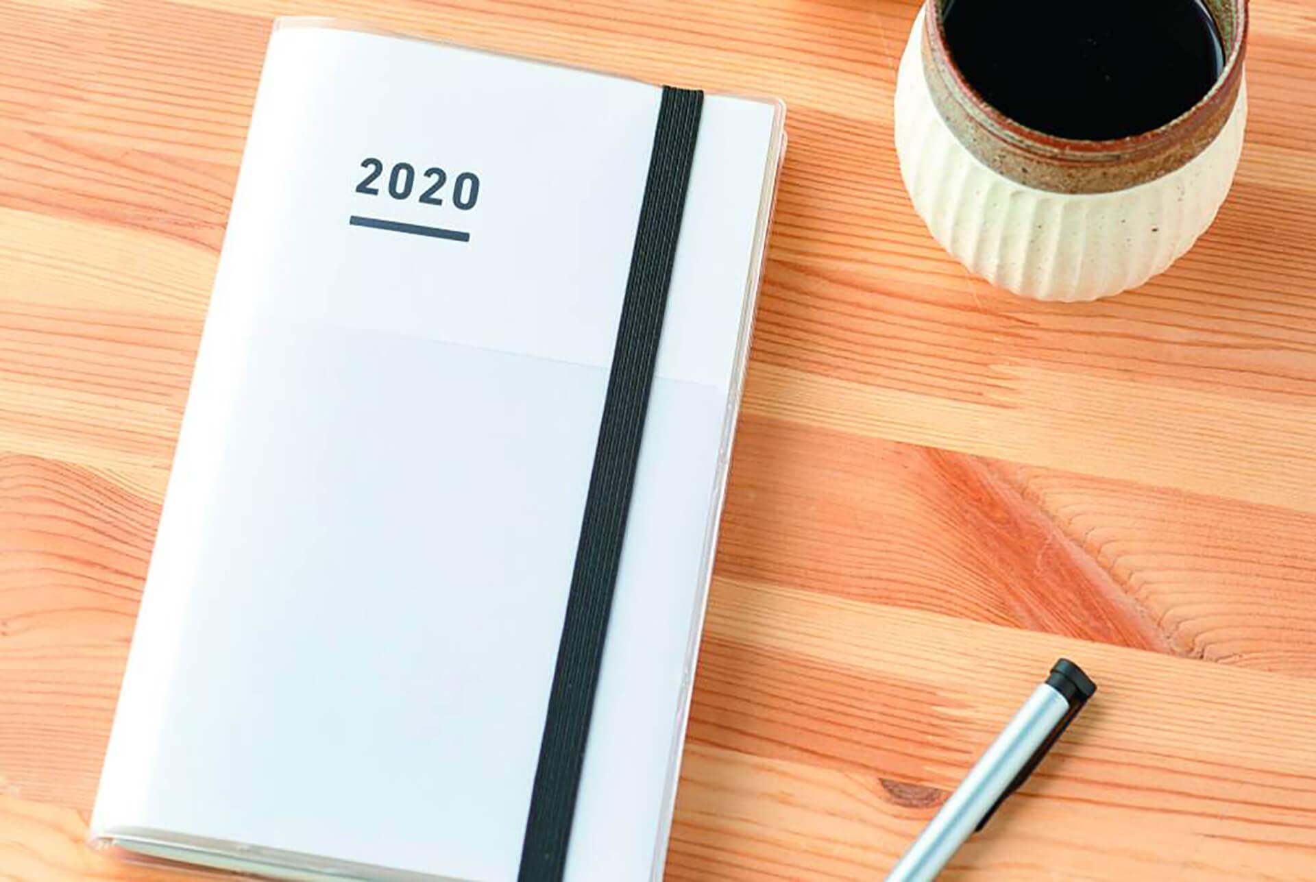 この写真はKOKUYO 2020 NEW DIARY PARTYで展示予定のジブン手帳 2020年版