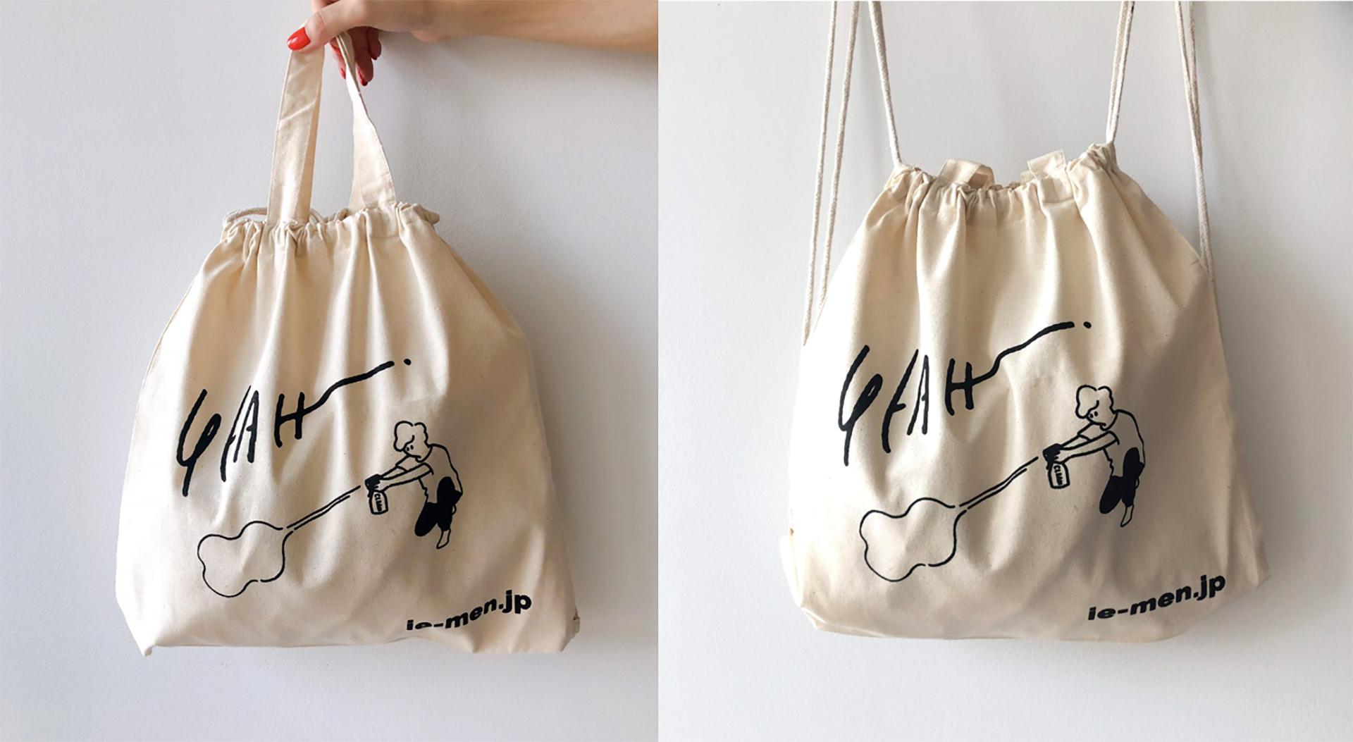 「家men」ワークショップで製作するバッグの現物