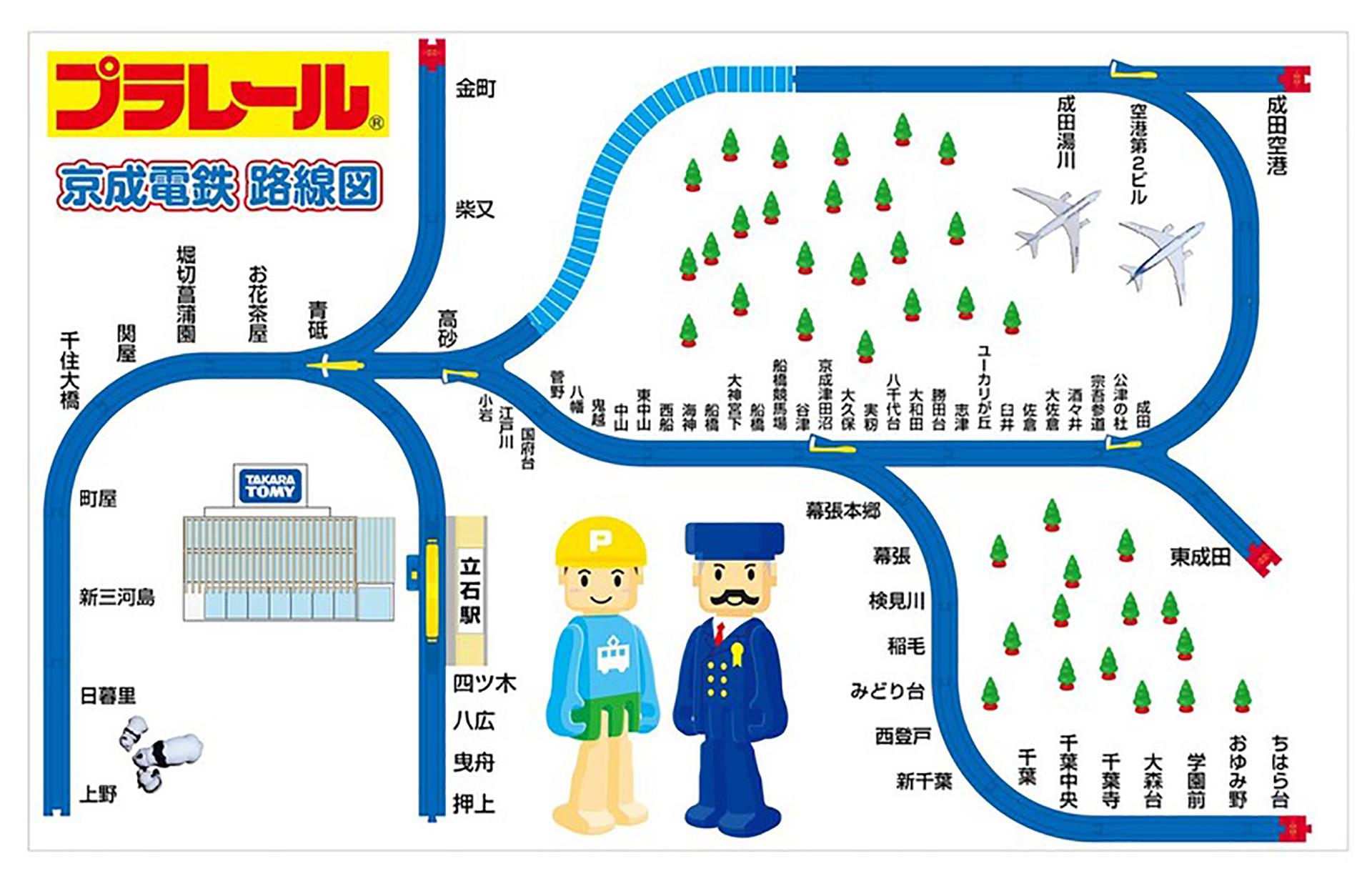 この写真は「けいせいたていし プラレール駅」の路線図