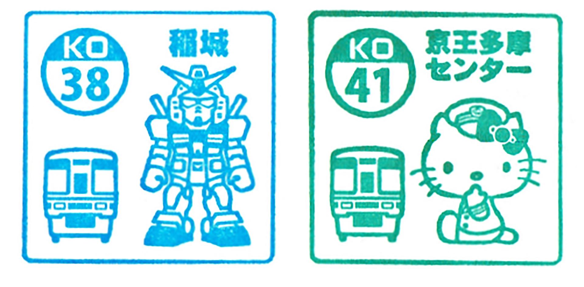 この写真は「京王電車スタンプラリー2019~ガンダムvsハローキティ~」のスタップ実例