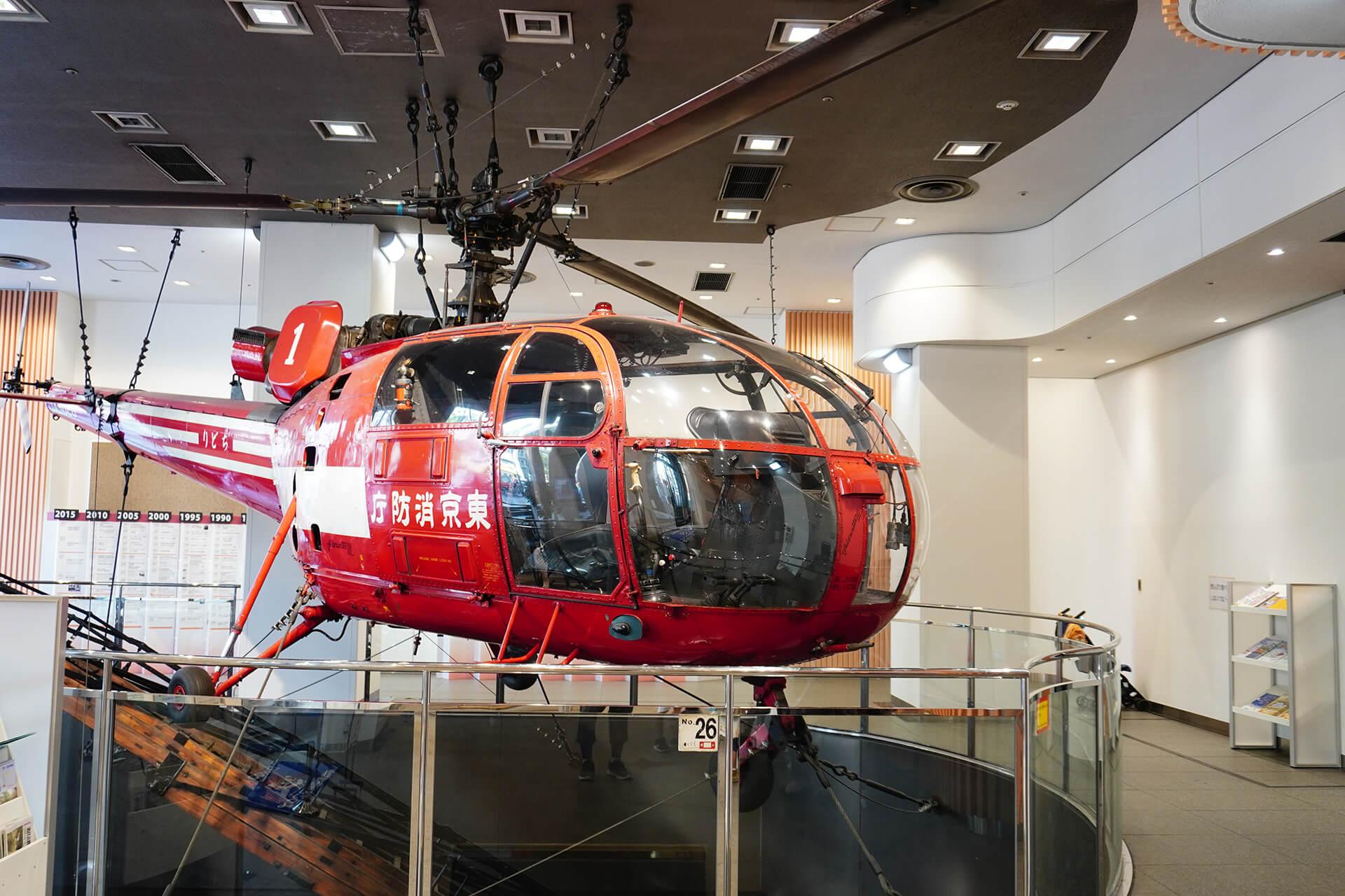 この写真は消防博物館にあるクラシックヘリコプター