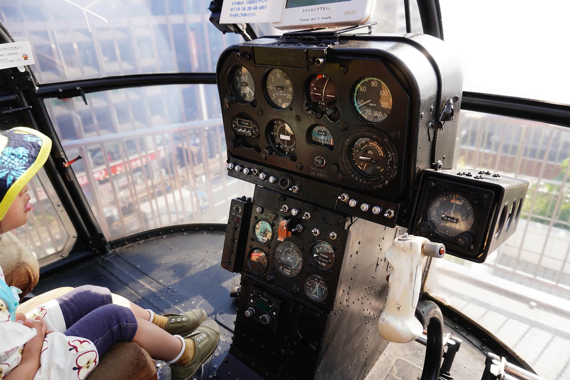 この写真は消防博物館にある野外ヘリコプターのコクピット