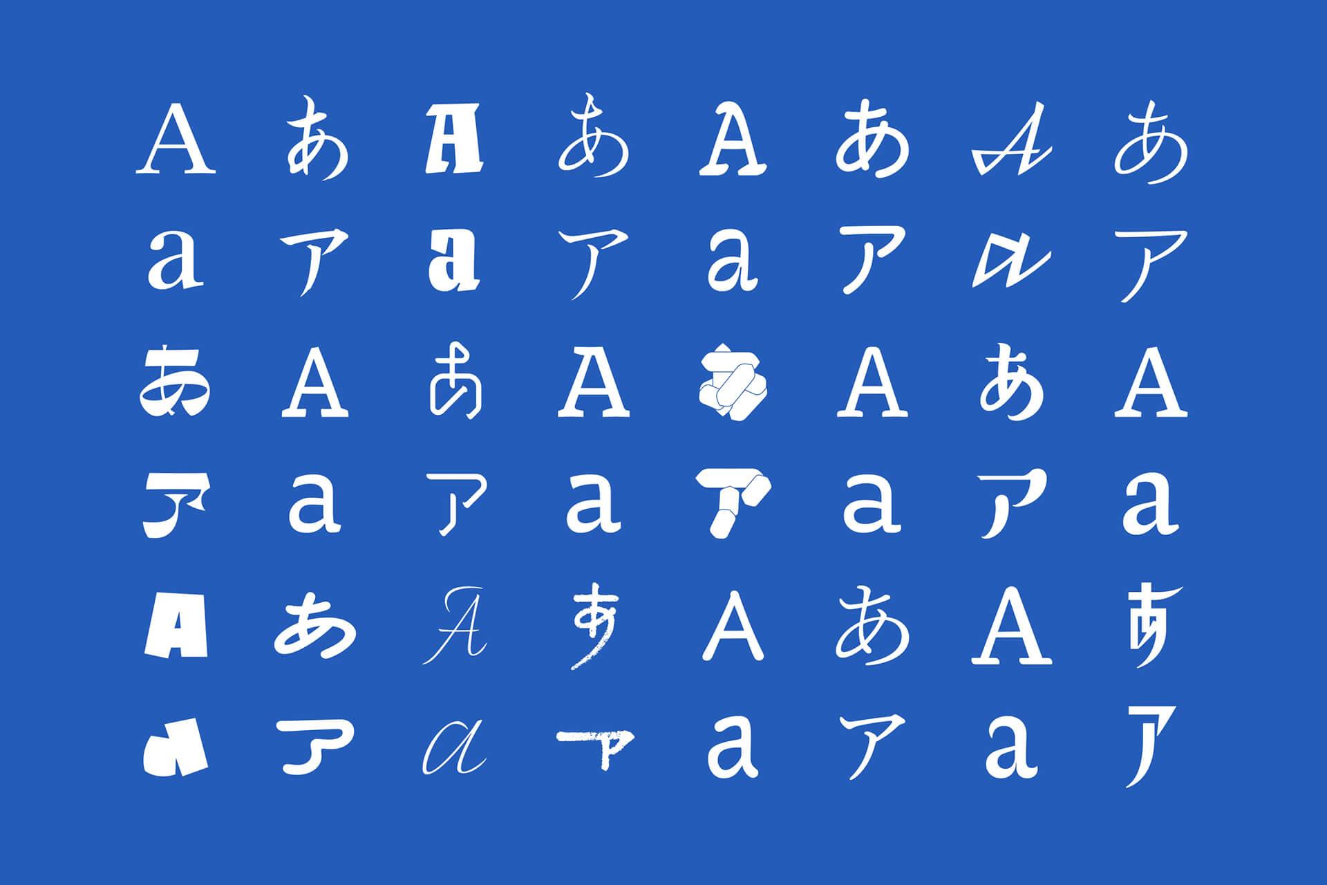 モリサワ × 銀座 蔦屋書店 Type Design Discoveryの書体一覧