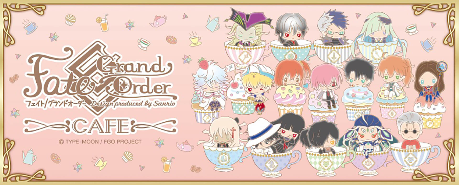 Fate/Grand Order Design produced by Sanrio カフェのメインビジュアル