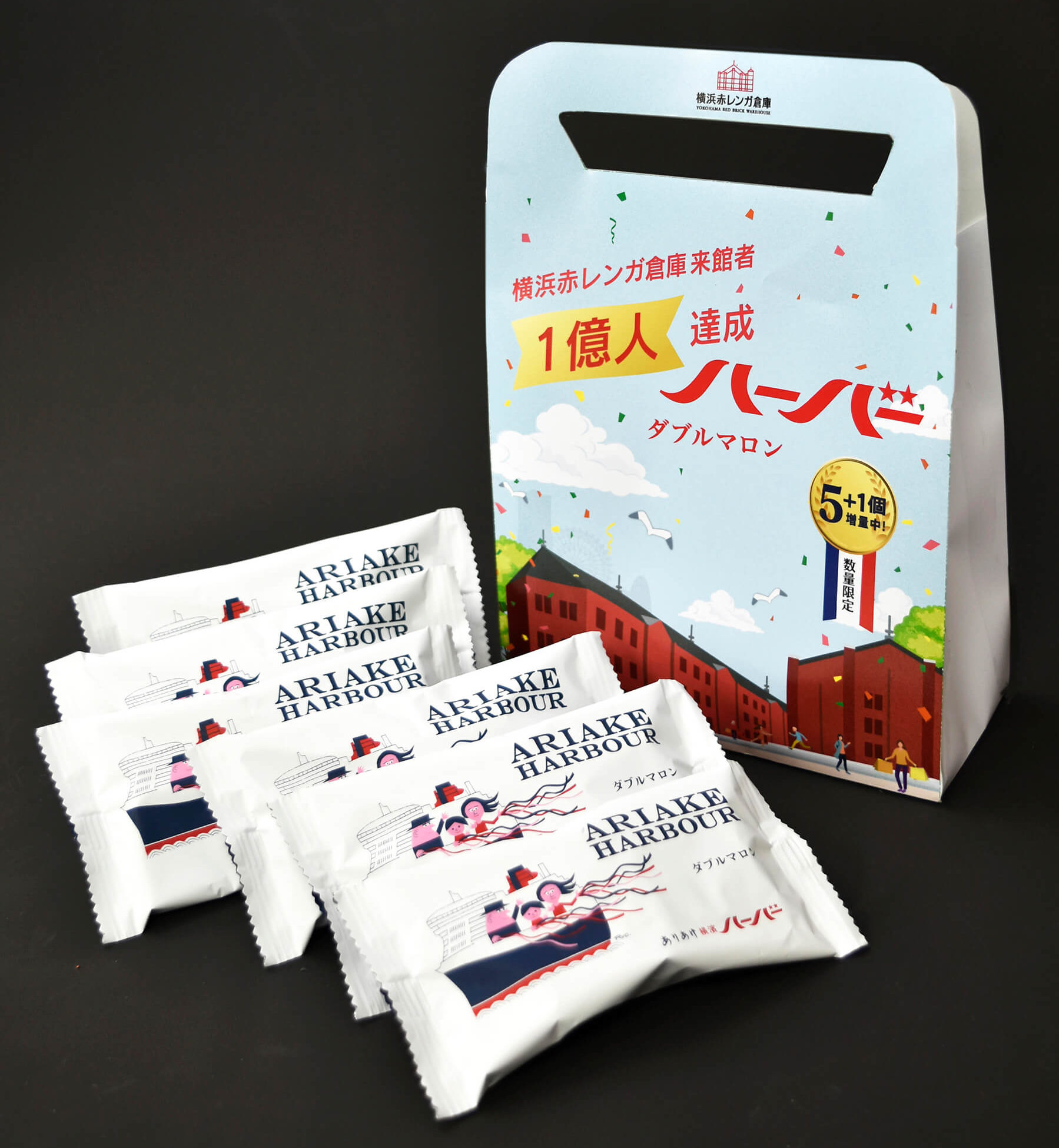 横濱ハーバー ダブルマロン