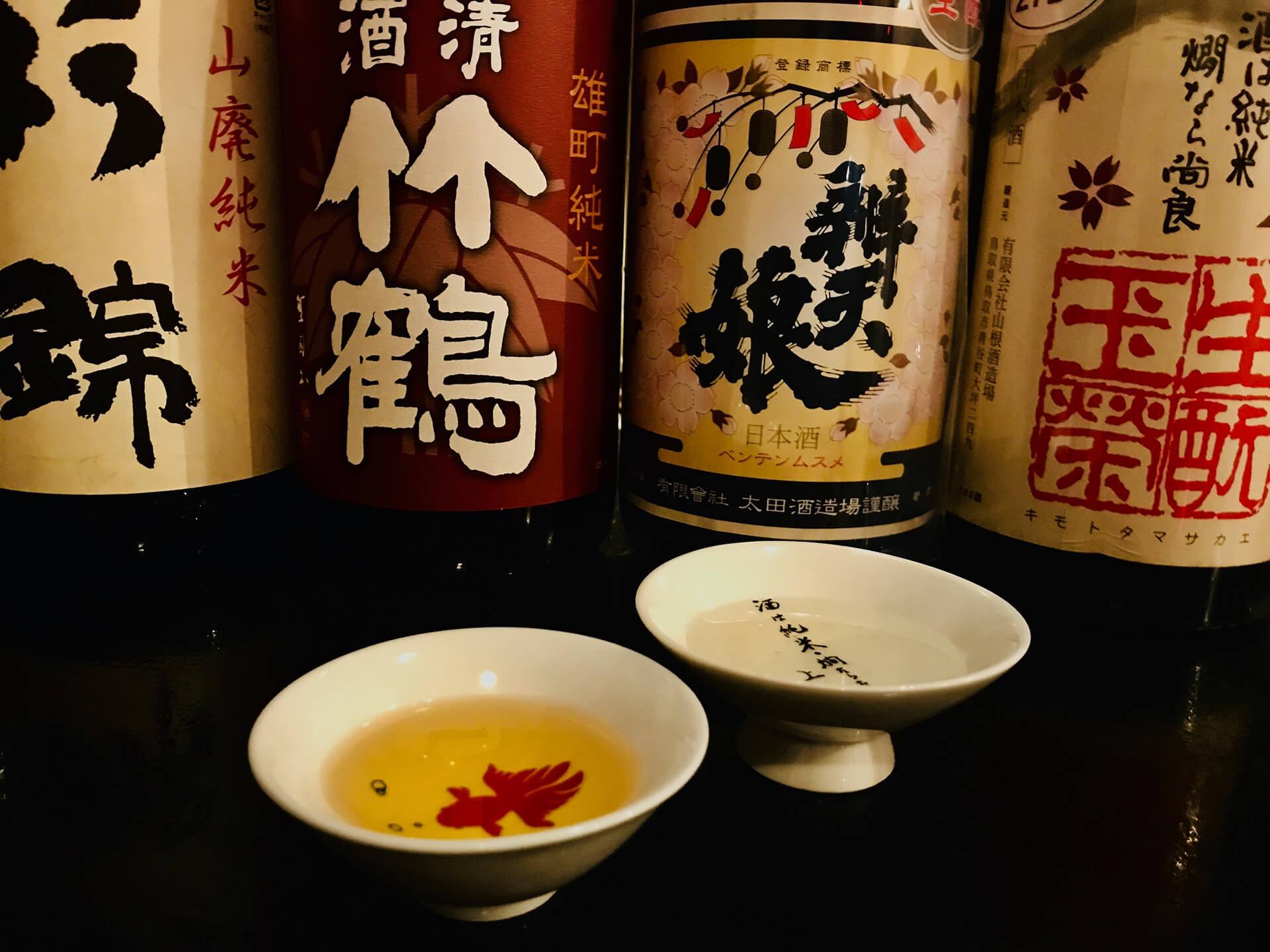 燗酒メニュー