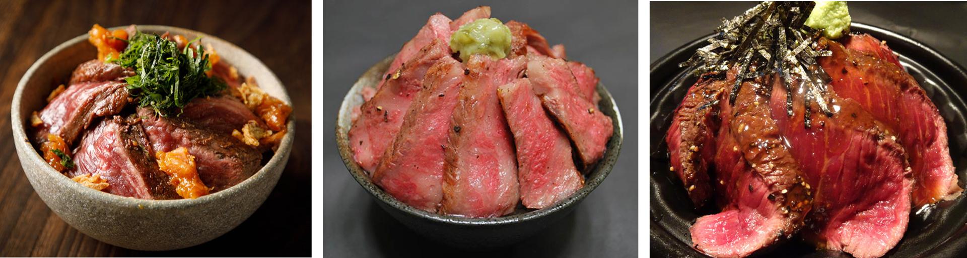 赤身ステーキ×米