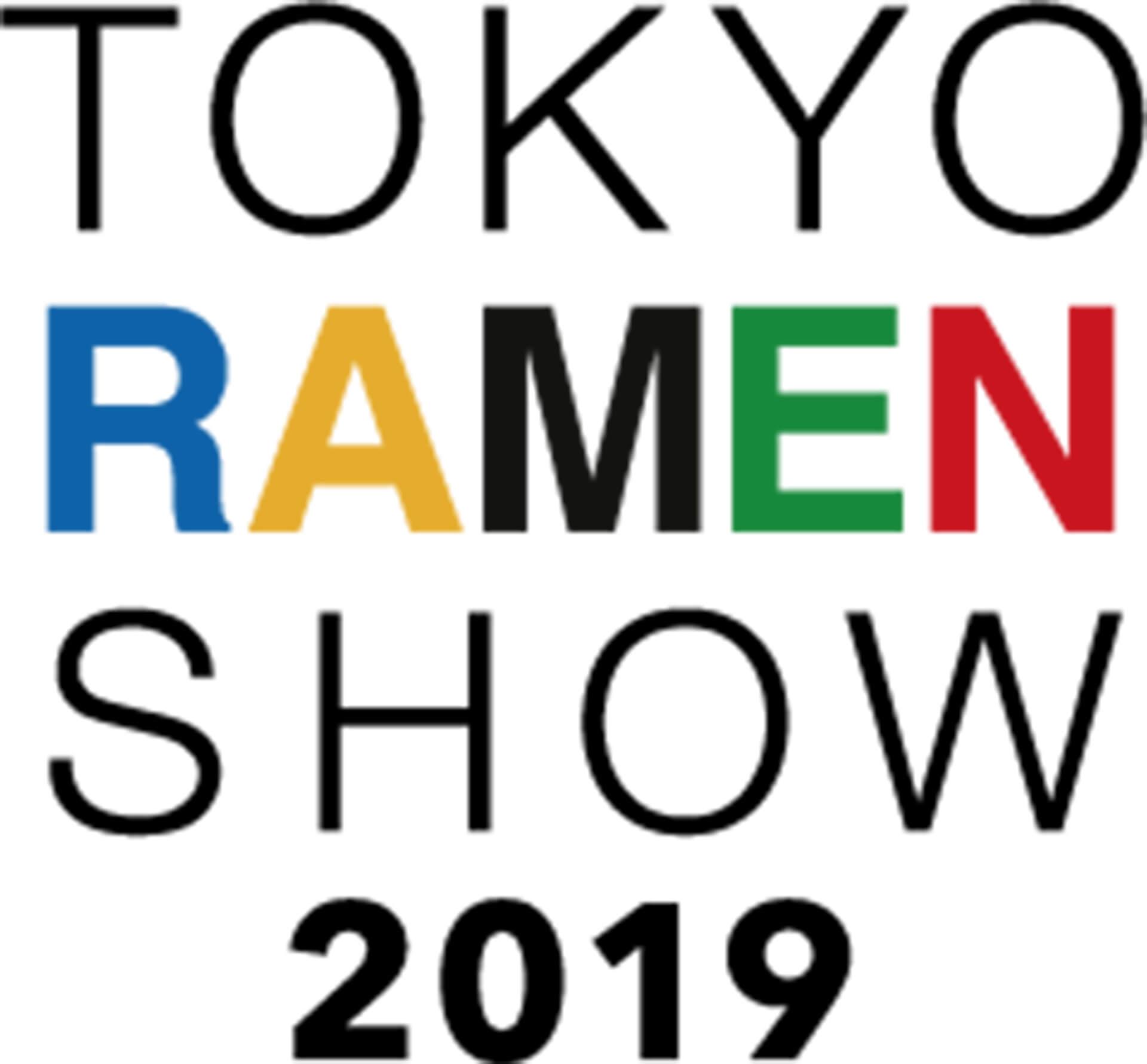 東京ラーメンショーロゴ