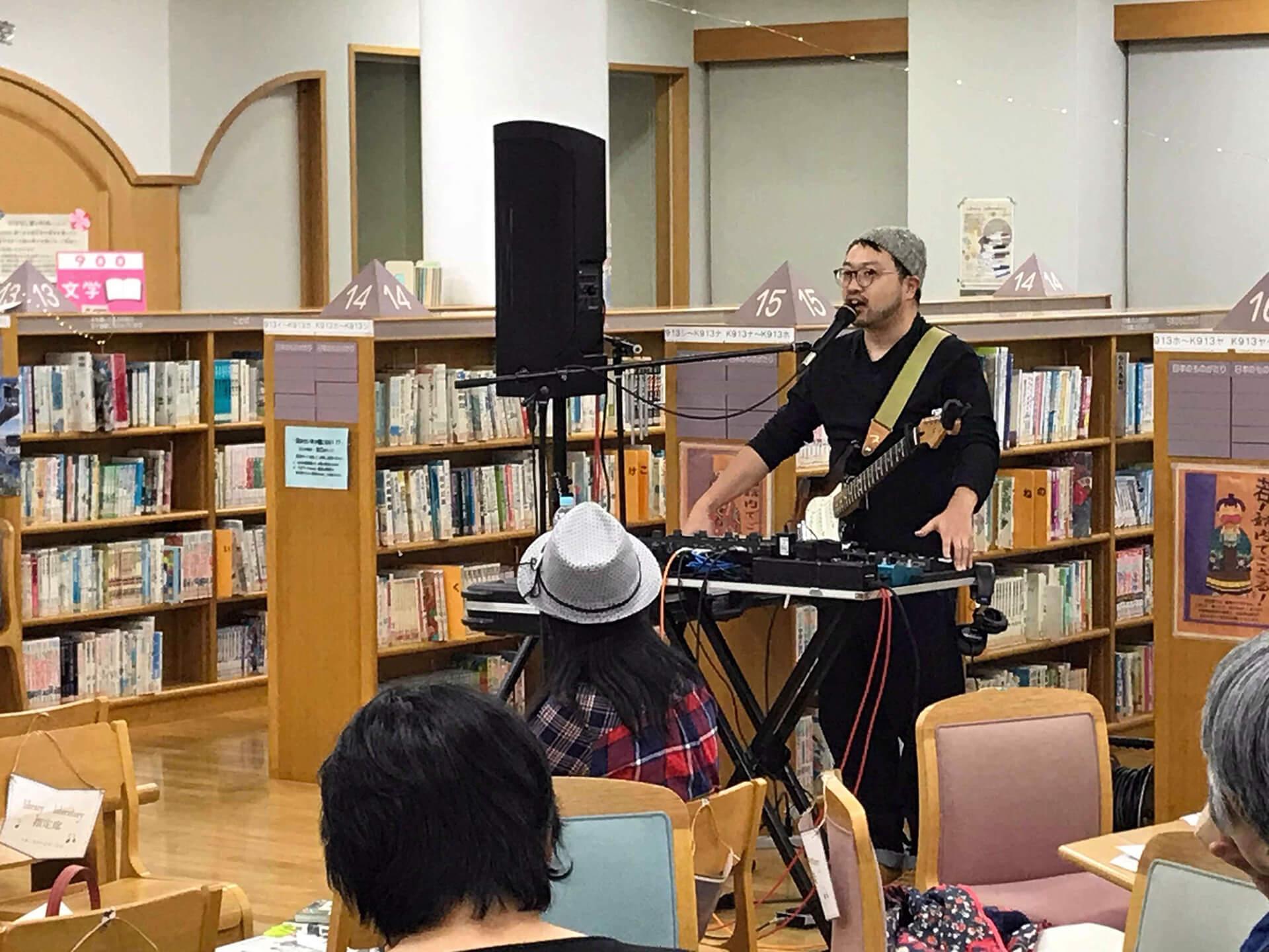 読書のための音楽会