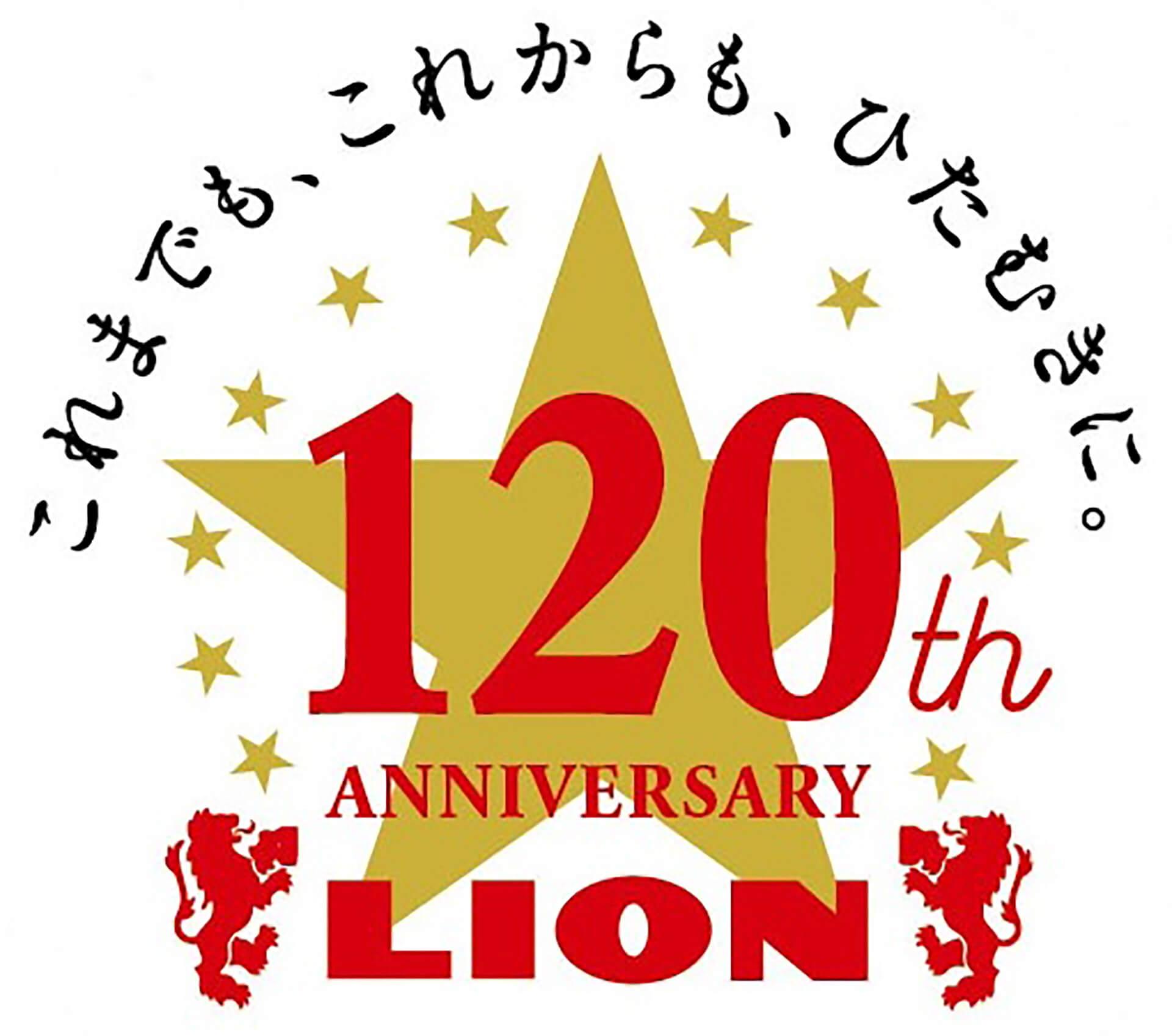 ライオンビールロゴ