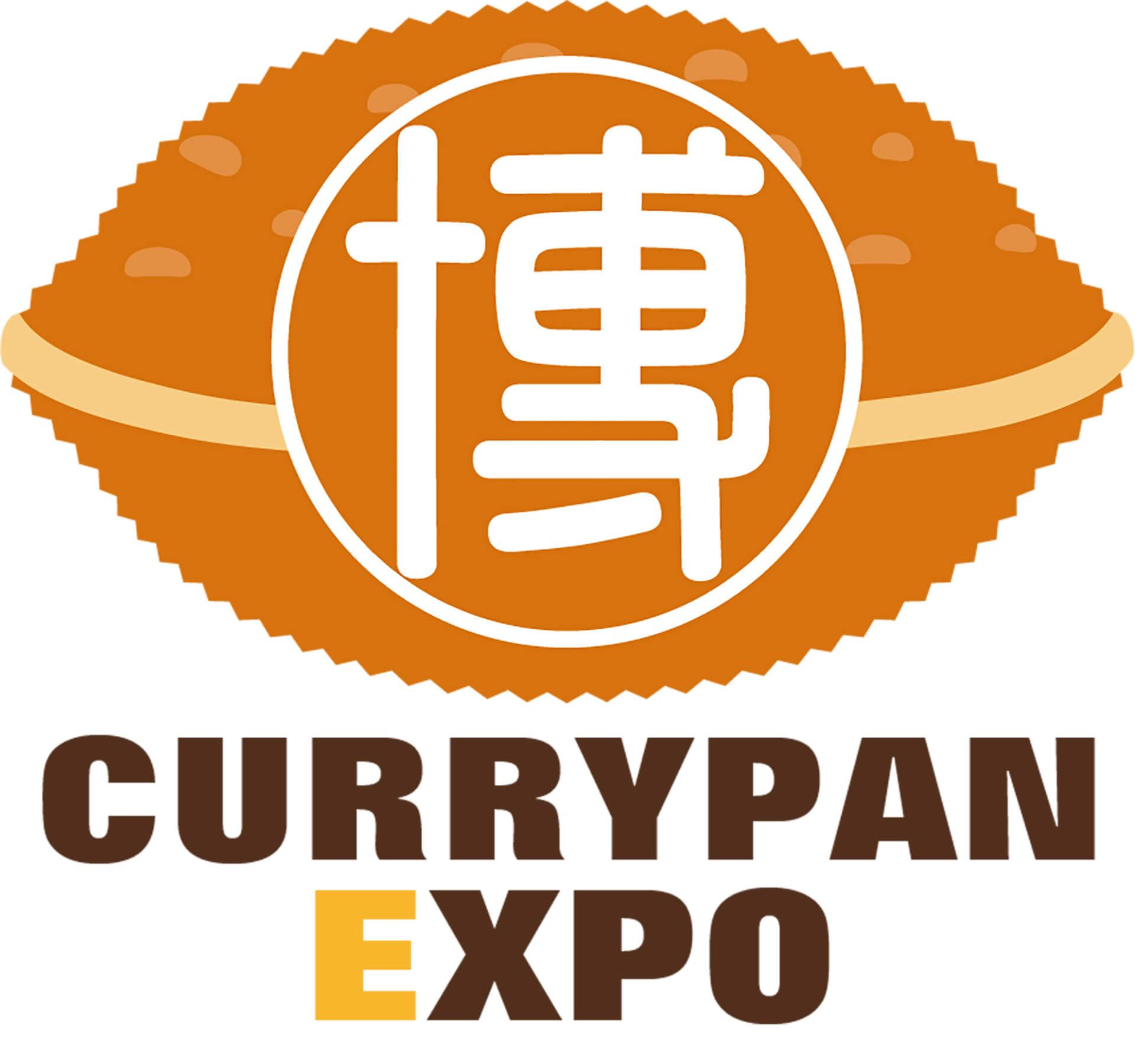 カレーパン博覧会ロゴ