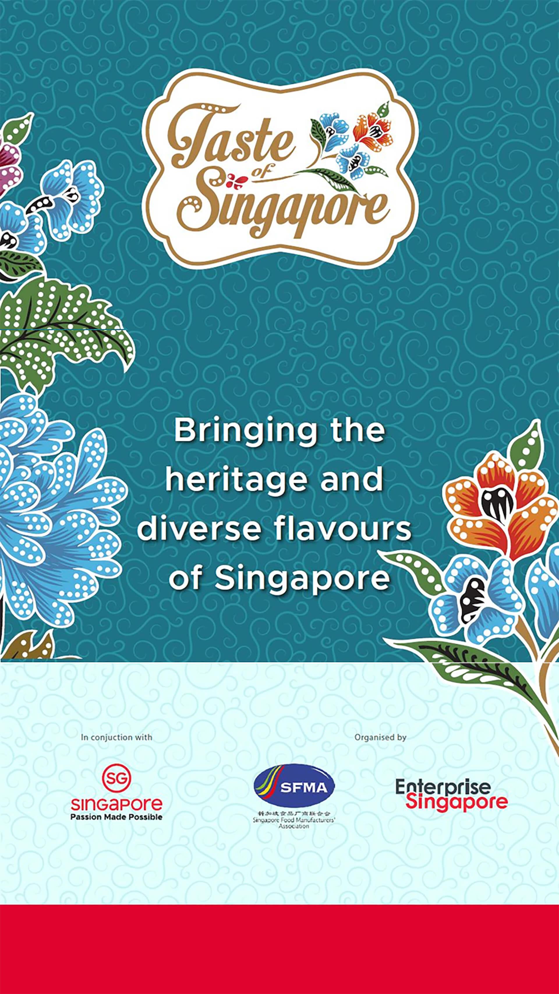 Taste of Singapore ~シンガポールマーケット~メインビジュアル