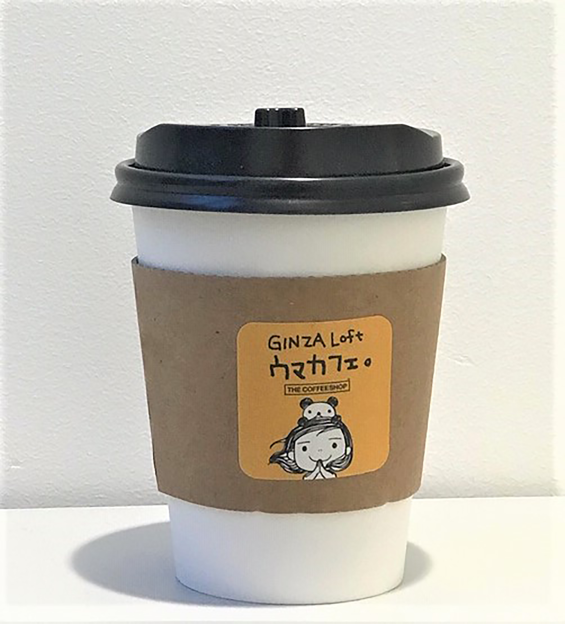ウマ カケバコーヒー