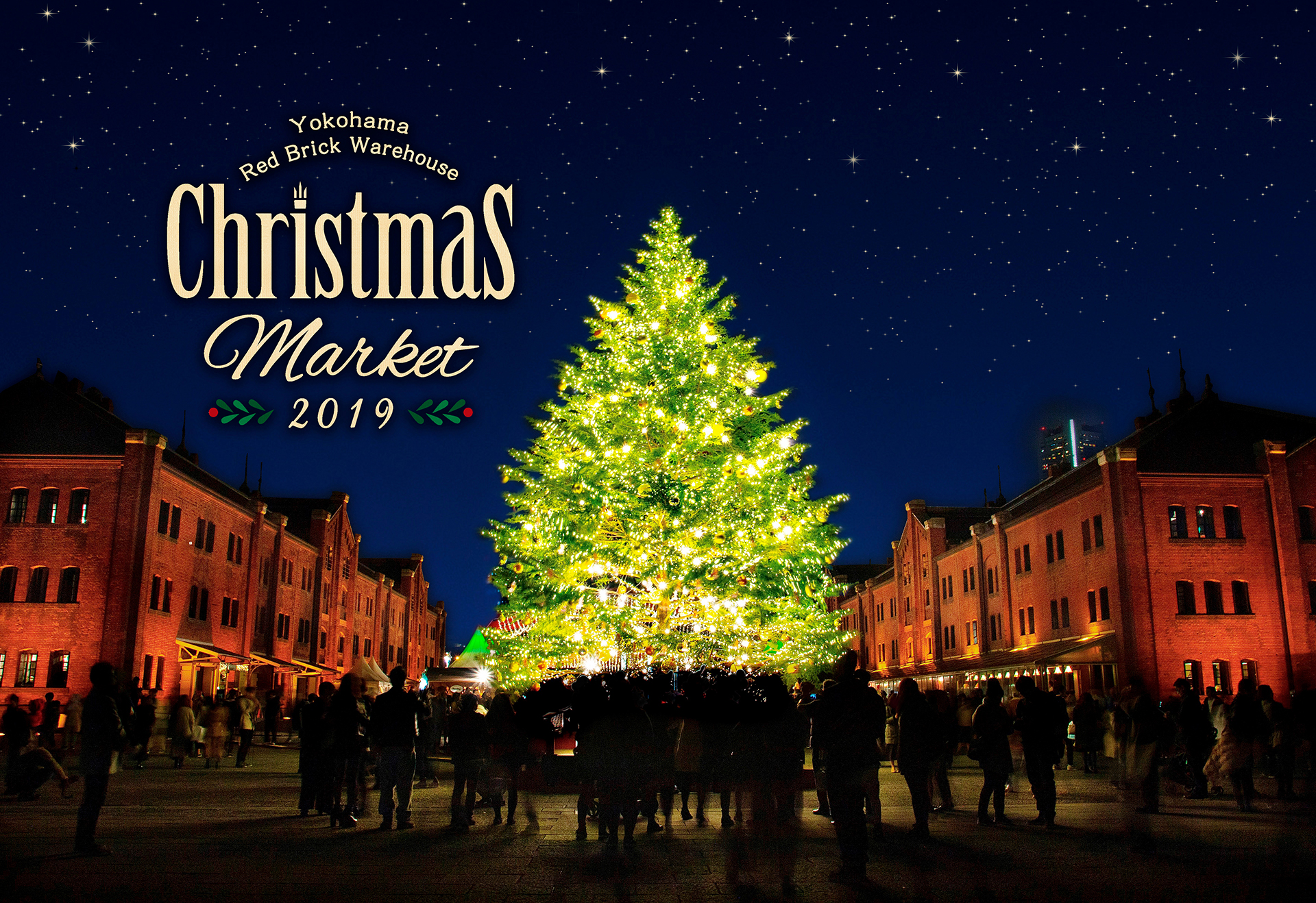 Christmas Market in 横浜赤レンガ倉庫メインビジュアル