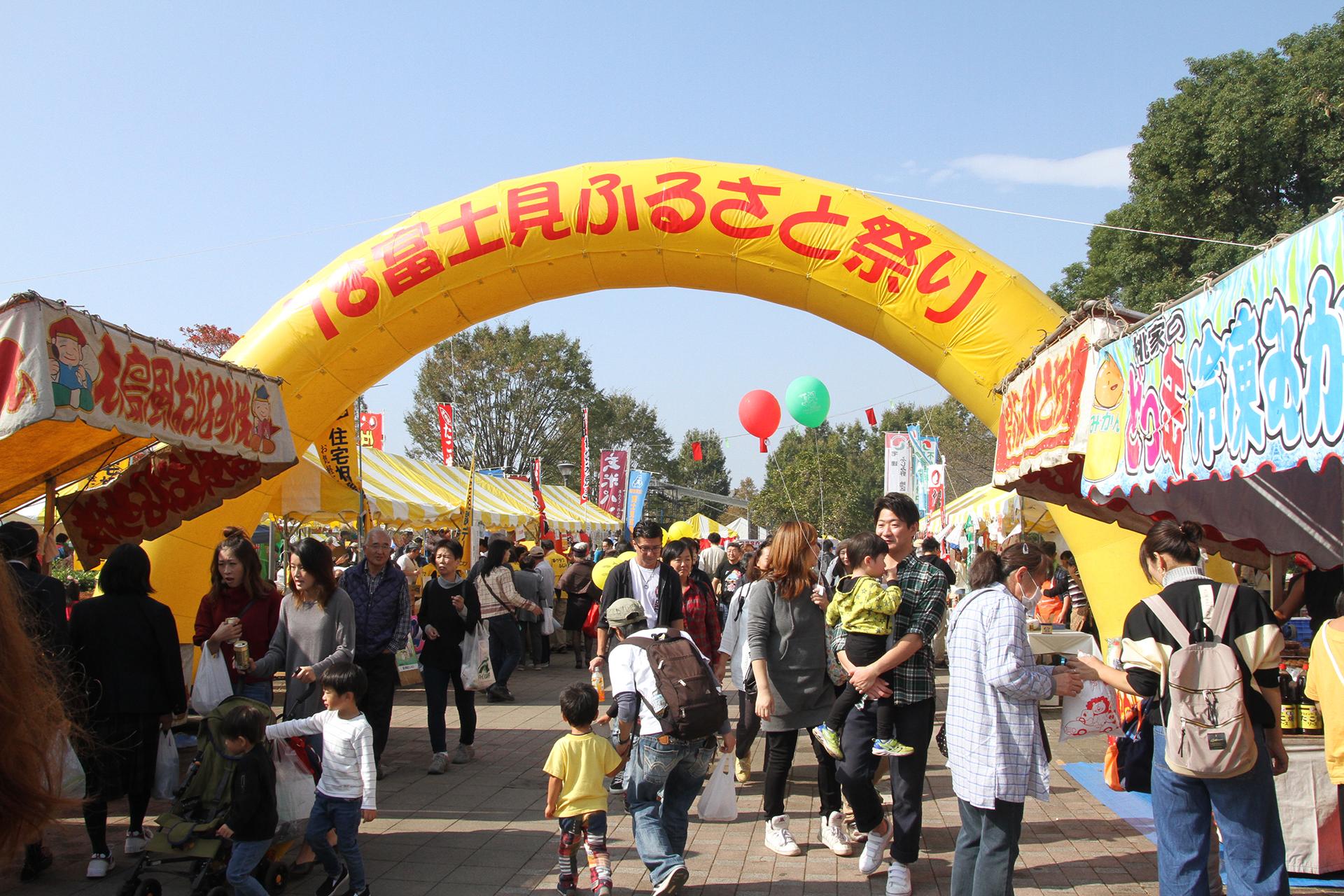 富士見ふるさと祭りのメインゲート