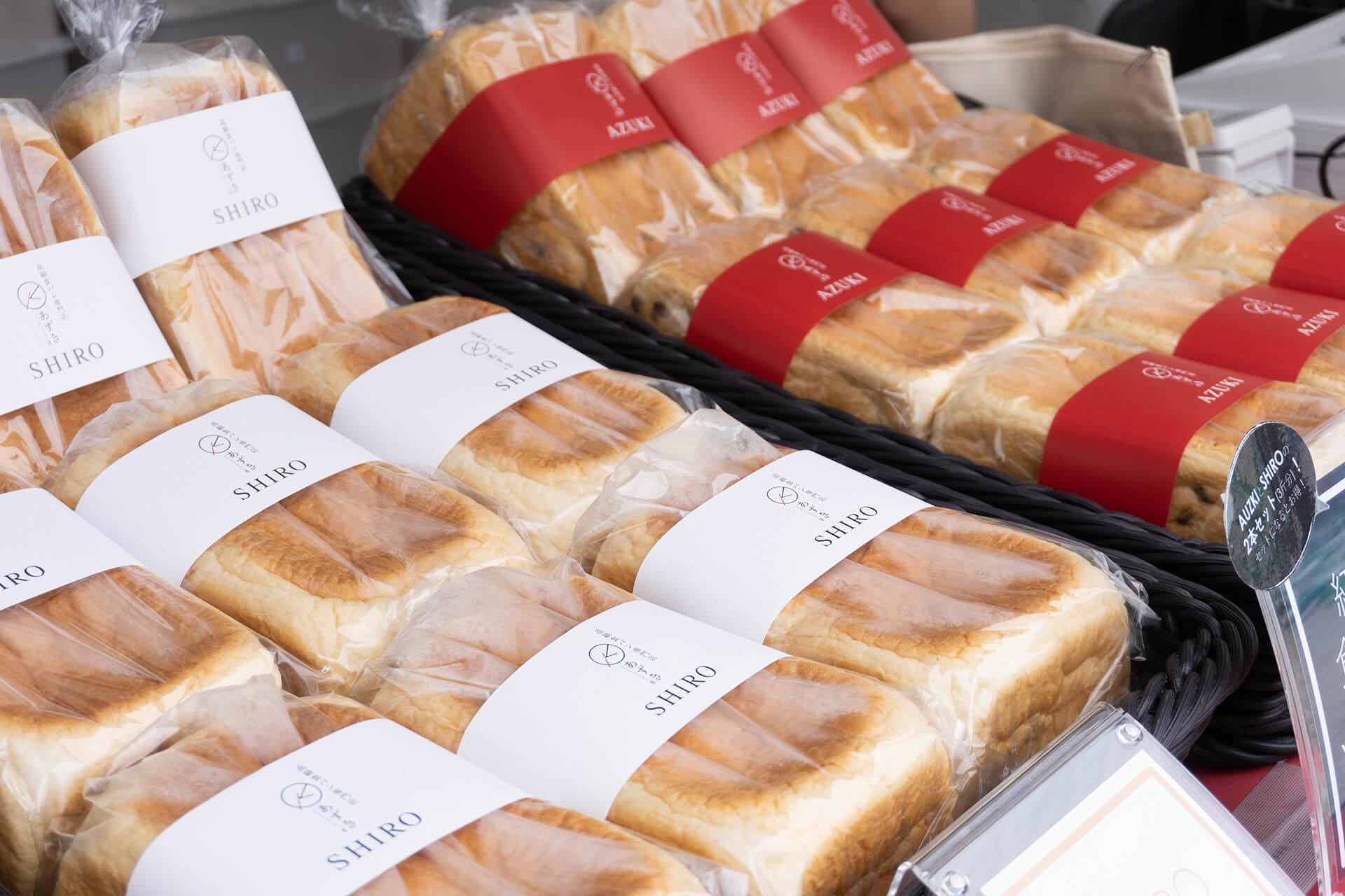 パンのフェス出店あずき