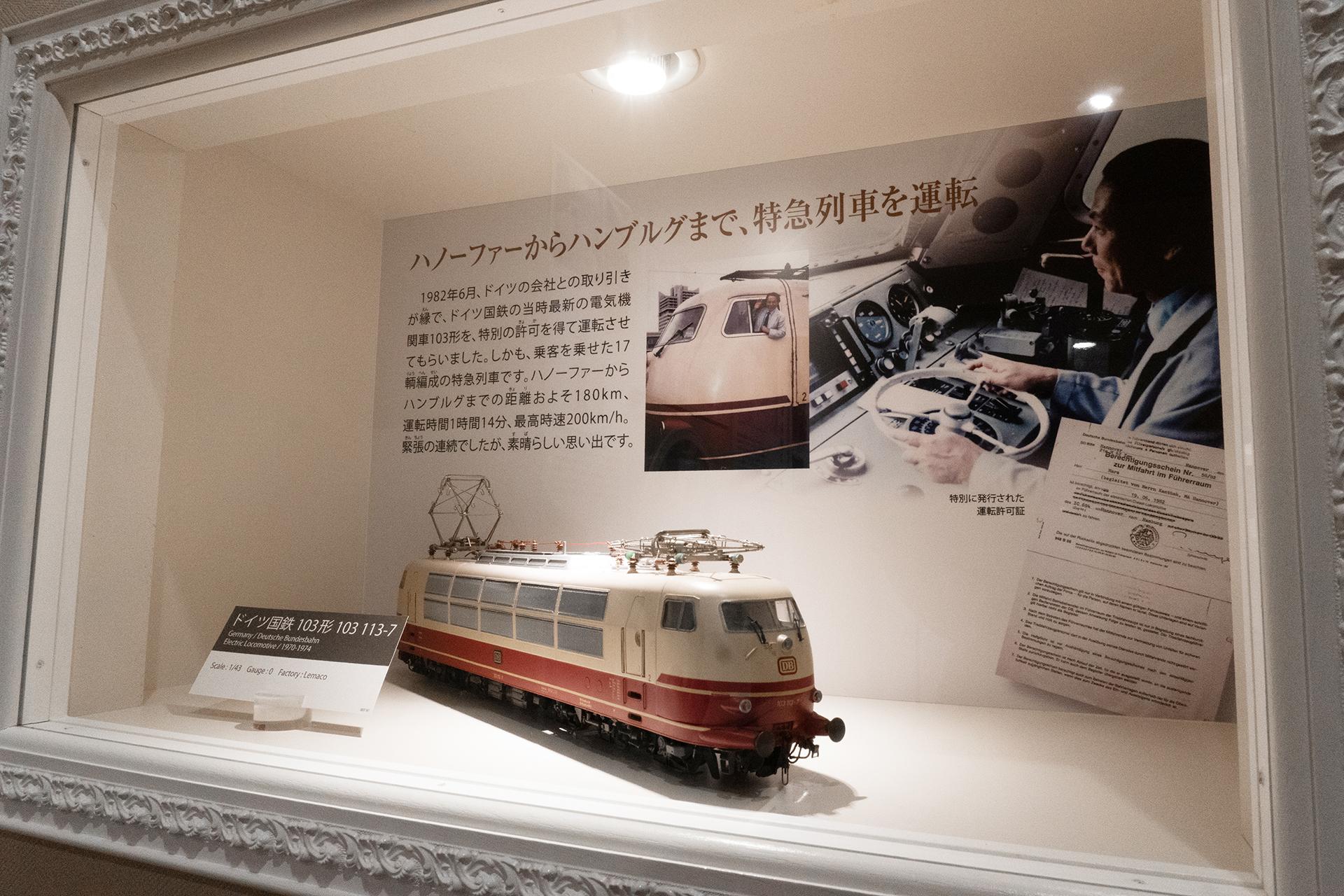 運転した電車