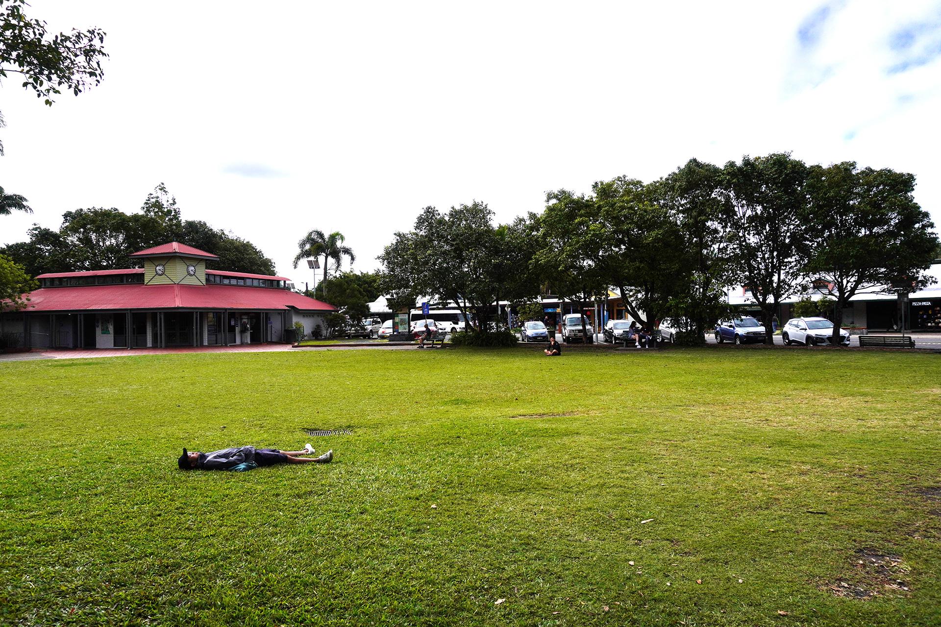 キュランダ公園
