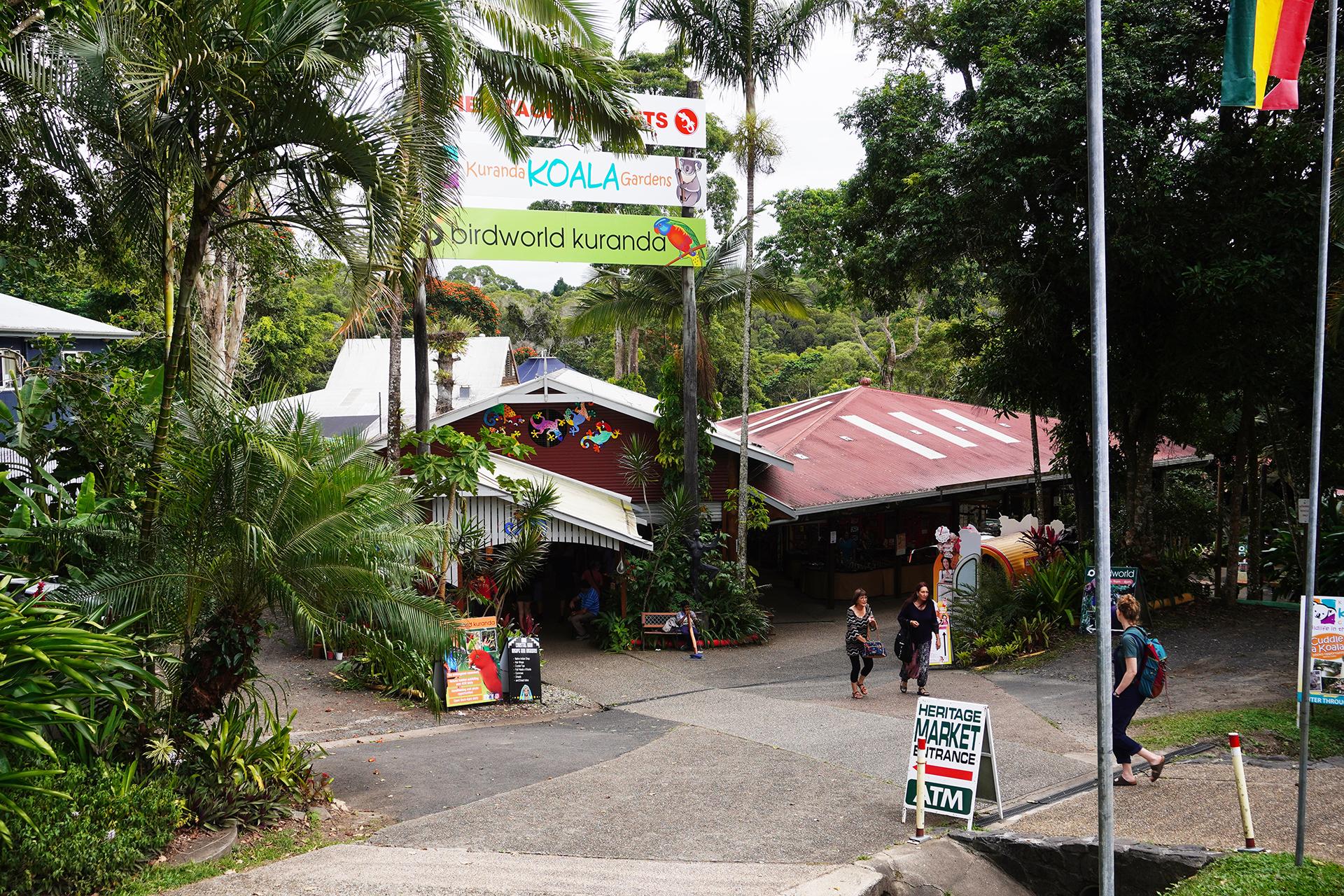 キュランダ動物園