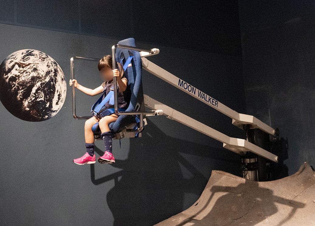 多摩六都科学館・チャレンジの部屋・ムーンウォーカー