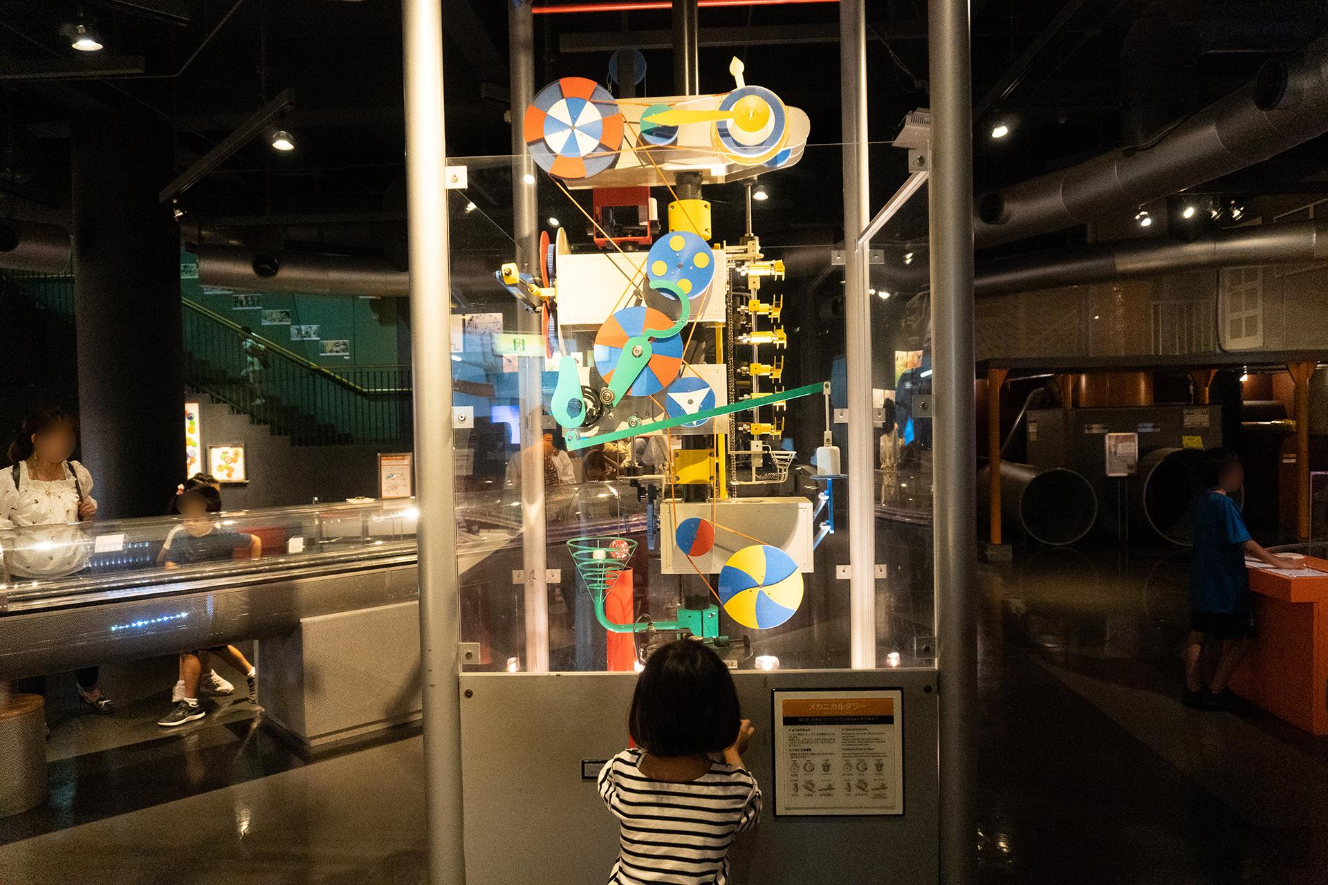 多摩六都科学館・しくみの部屋・メカニカルタワー